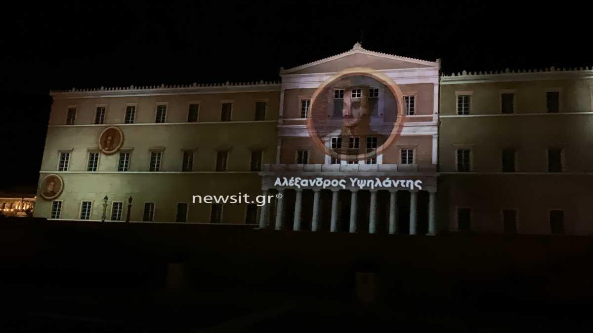 Η ιστορία της Ελληνικής Επανάστασης «ζωντάνεψε» στην Βουλή!