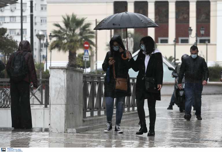 Καιρός σήμερα: Επιστρέφει ο χειμώνας με βροχές, χαμηλές θερμοκρασίες και χιόνια