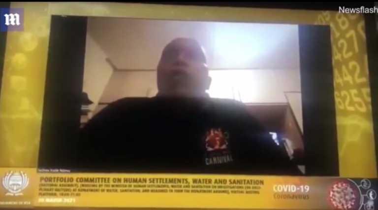 Χαμός σε Zoom meeting: Σύζυγος αξιωματούχου εμφανίστηκε γυμνή (video)