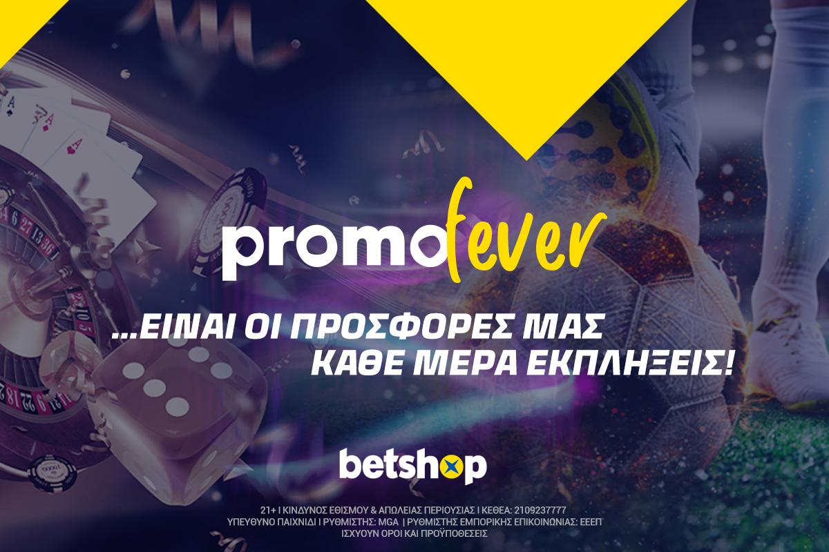 Promofever στο betshop.gr με προσφορές παντού!