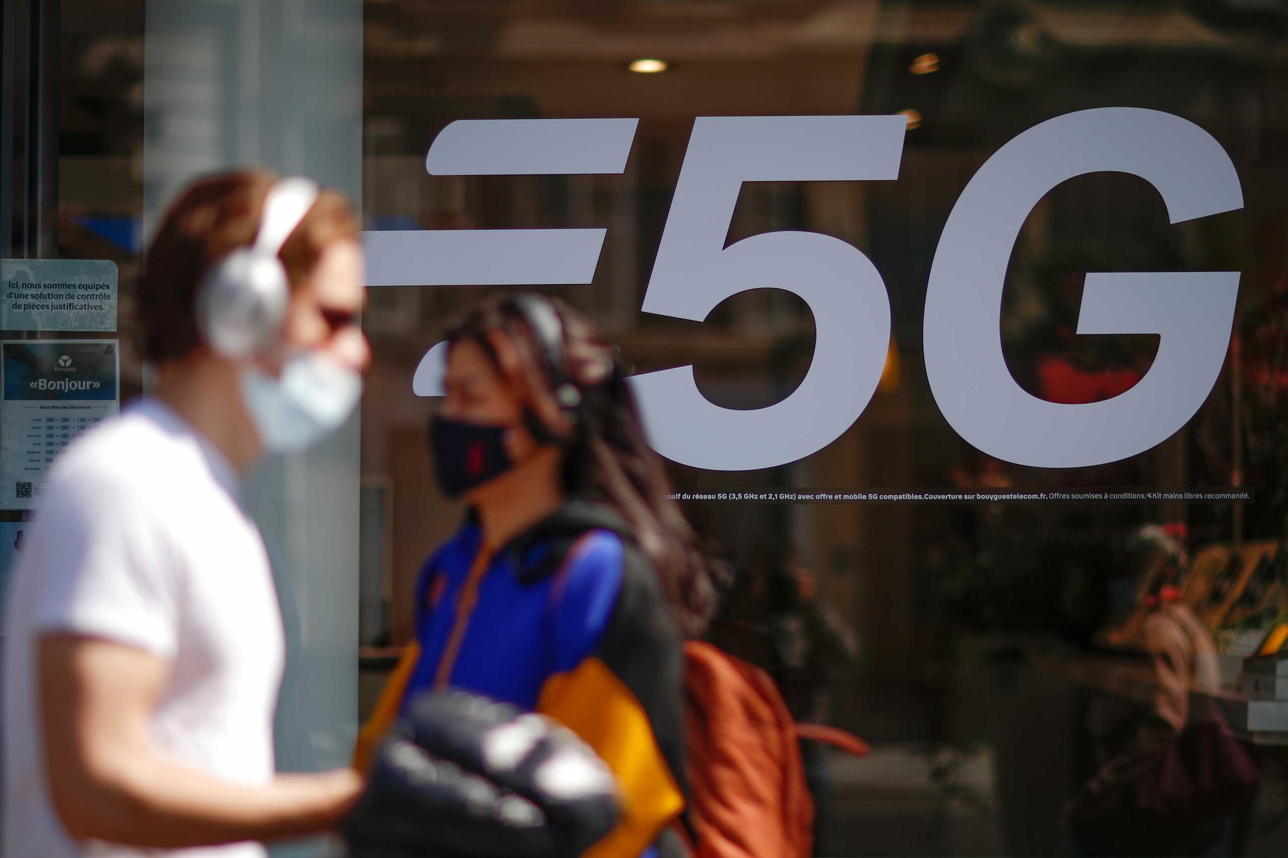 Τεχνολογία 5G: Οι αλλαγές που φέρνει στις ζωές μας – Έρευνα των MRB και Wind