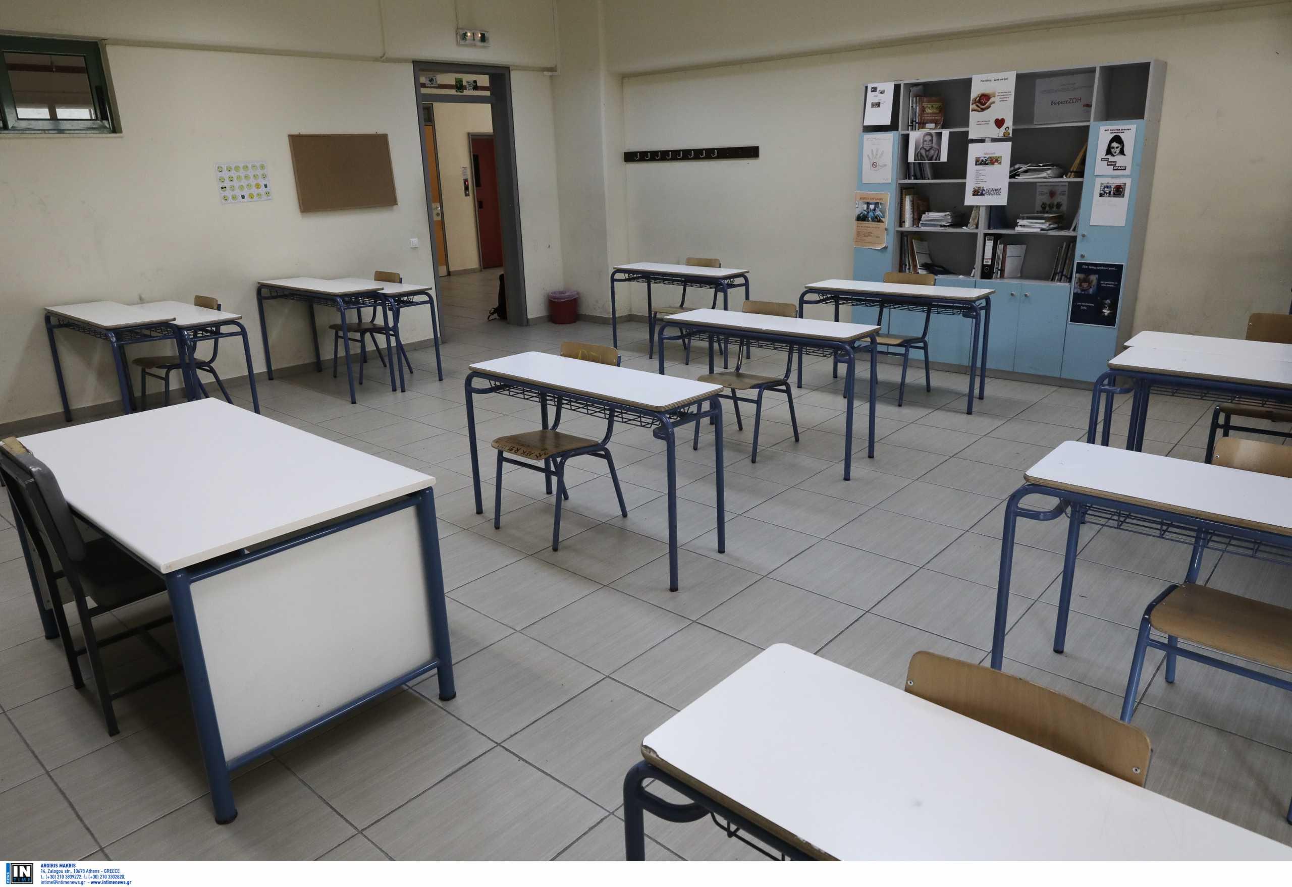 Άνοιξε η πλατφόρμα υποβολής για αιτήσεις για τα Πρότυπα και Πειραματικά Σχολεία
