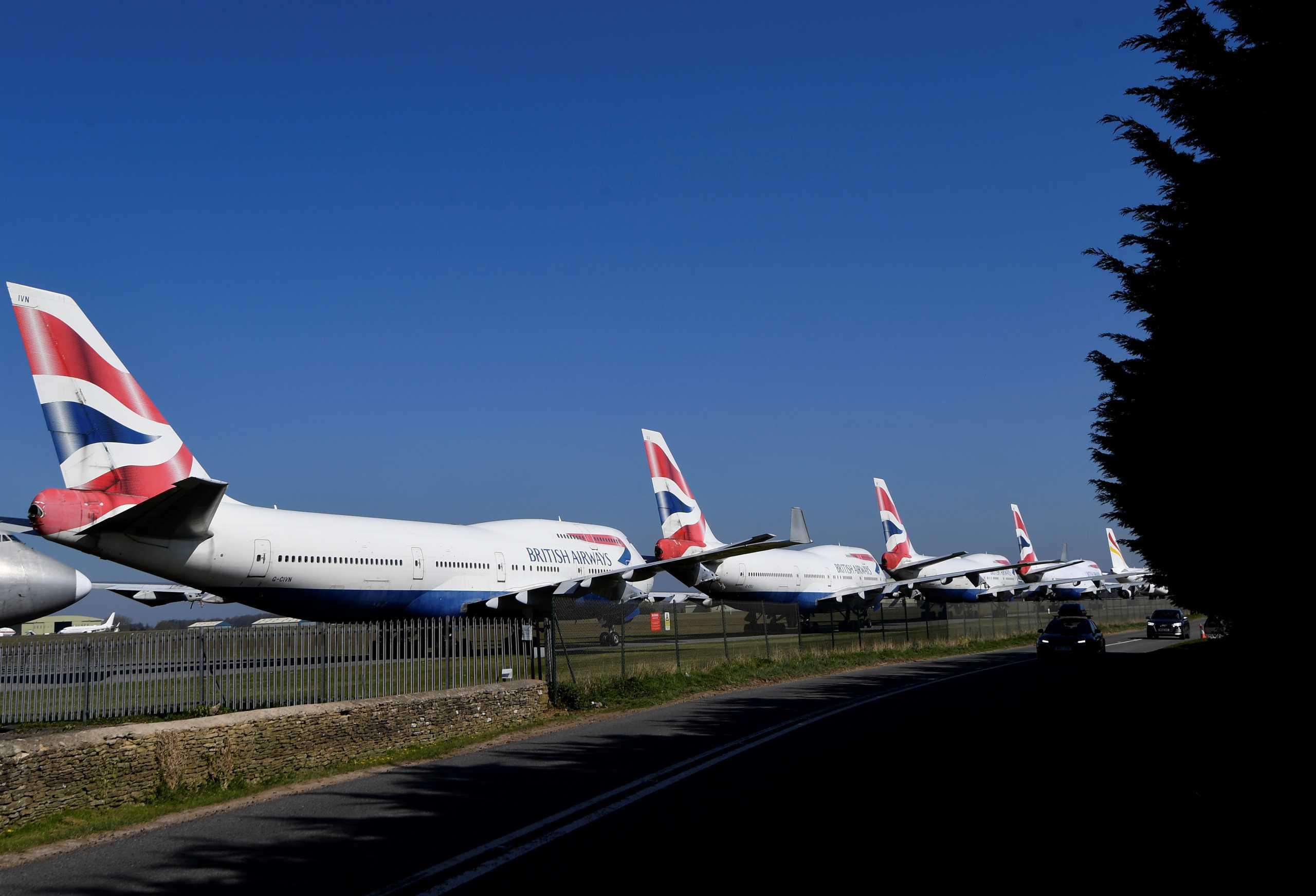 British Airways: Ακυρώνονται οι πτήσεις για Τελ Αβίβ λόγω των συγκρούσεων