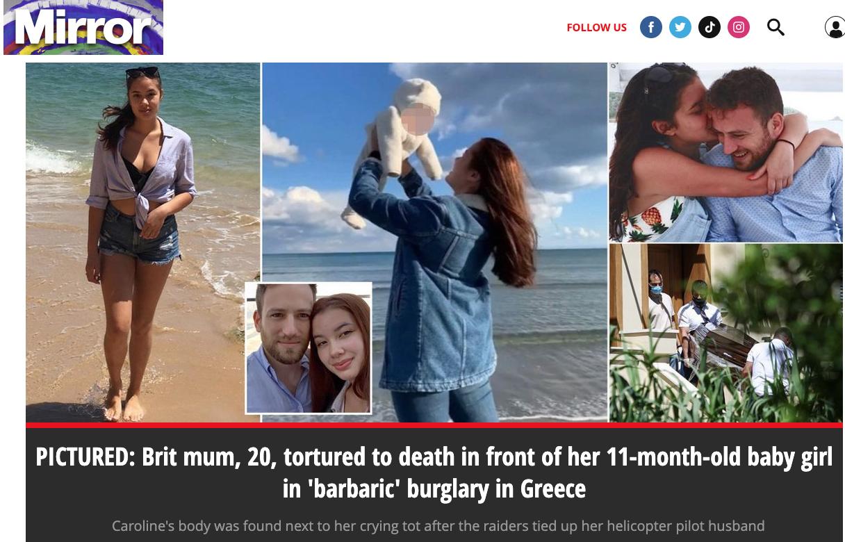 Mirror: Πρωτοσέλιδο η δολοφονία της Κάρολαϊν στα Γλυκά Νερά