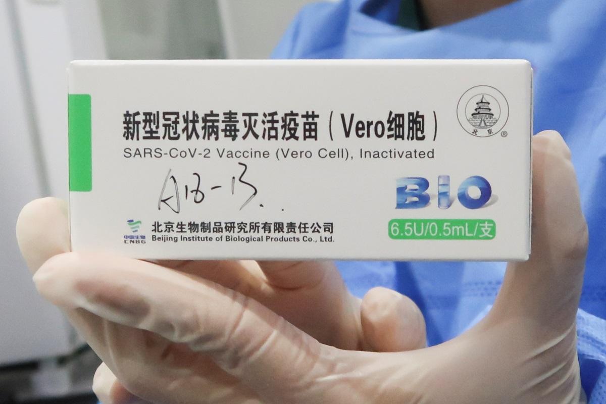 ΠΟΥ: Άναψε «πράσινο φως» για την επείγουσα χρήση του εμβολίου της Κινεζικής Sinopharm