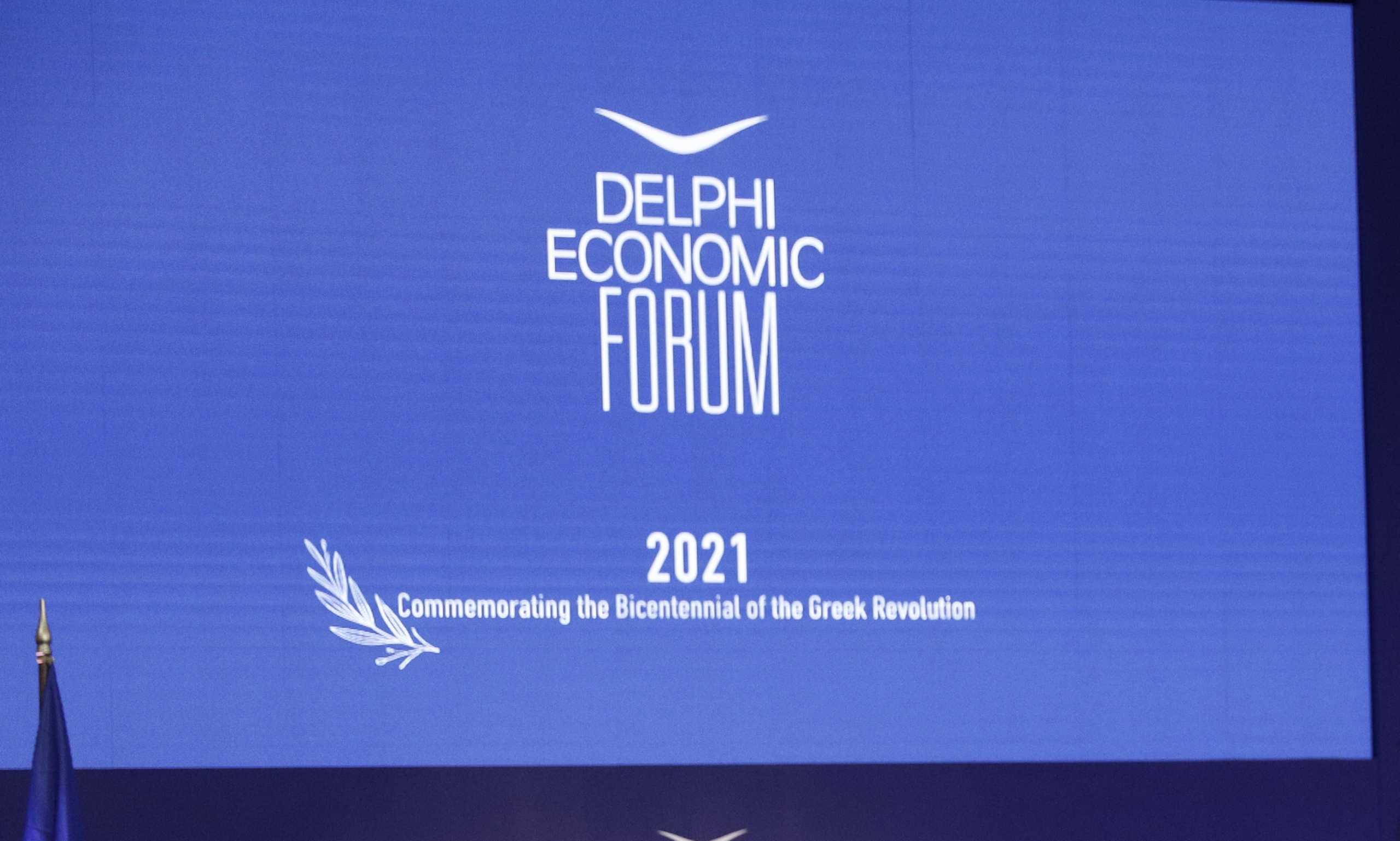 ICCWomen Hellas: Μιμή Ντενίση, Ευγενία Μανωλίδου και 4 ακόμη γυναίκες στο Οικονομικό Φόρουμ των Δελφών