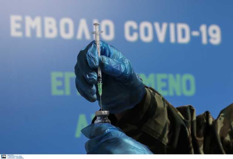 Στα «σκαριά» κλινικές μελέτες για νέα εμβόλια πιο αποτελεσματικά στις μεταλλάξεις του κορονοϊού