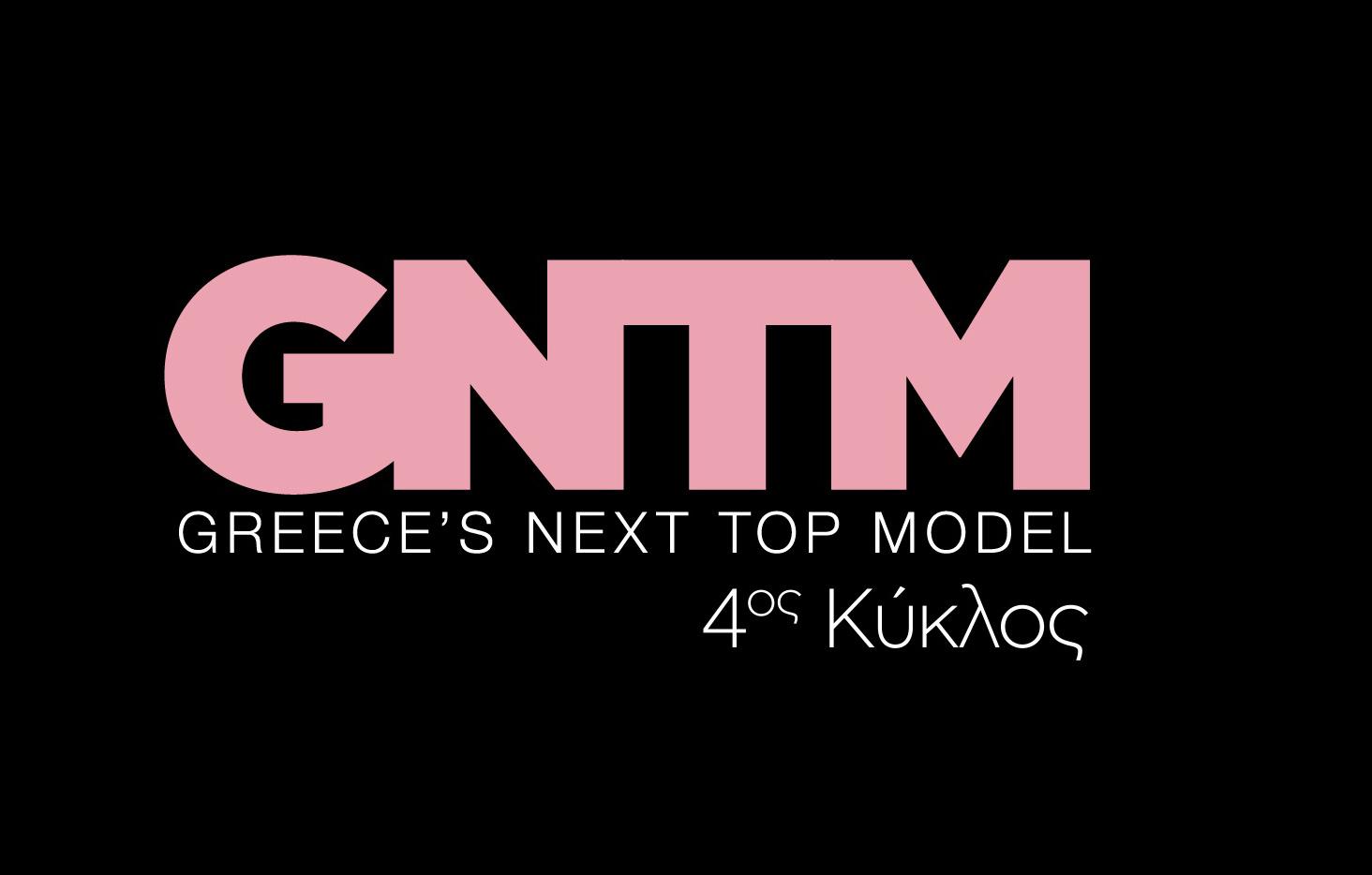 GNTM: τρέχουν για την πρεμιέρα – Η μάχη των ριάλιτι