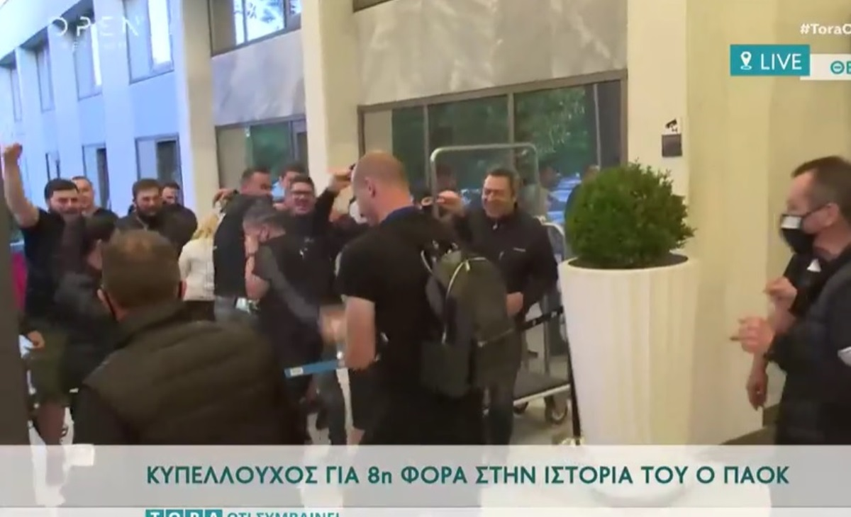 ΠΑΟΚ: Φινάλε στο «Μακεδονία Παλλάς» – Βγήκε με σαμπάνια ο Κρμέντσικ