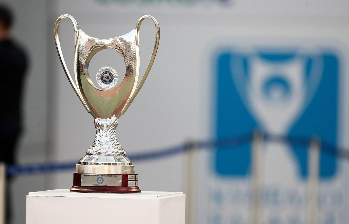 Κύπελλο Ελλάδας: Ανακοινώθηκαν τα «ζευγάρια» στην πρώτη φάση του θεσμού