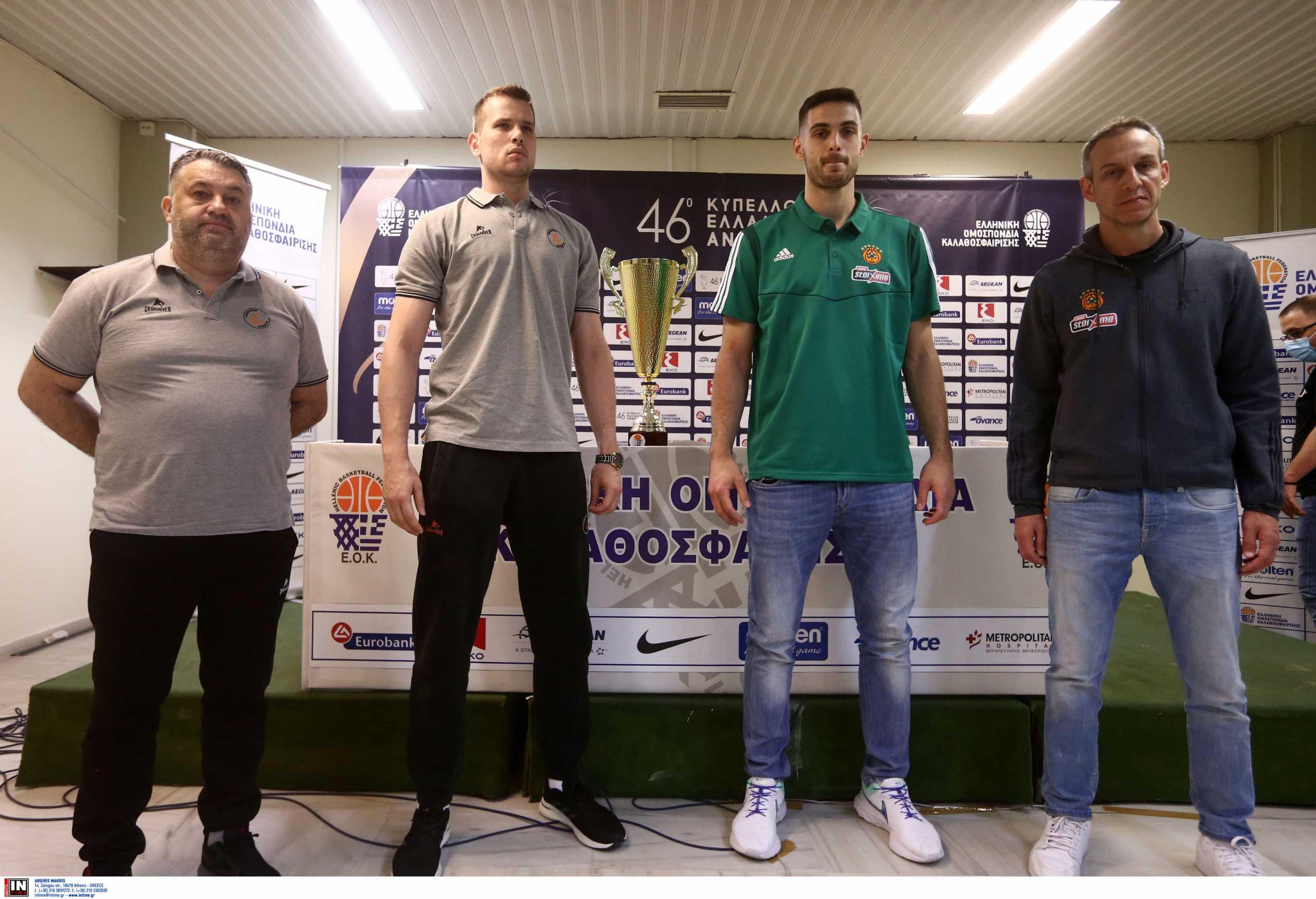 Κύπελλο Ελλάδας: Οι δηλώσεις προπονητών και αρχηγών πριν τον τελικό