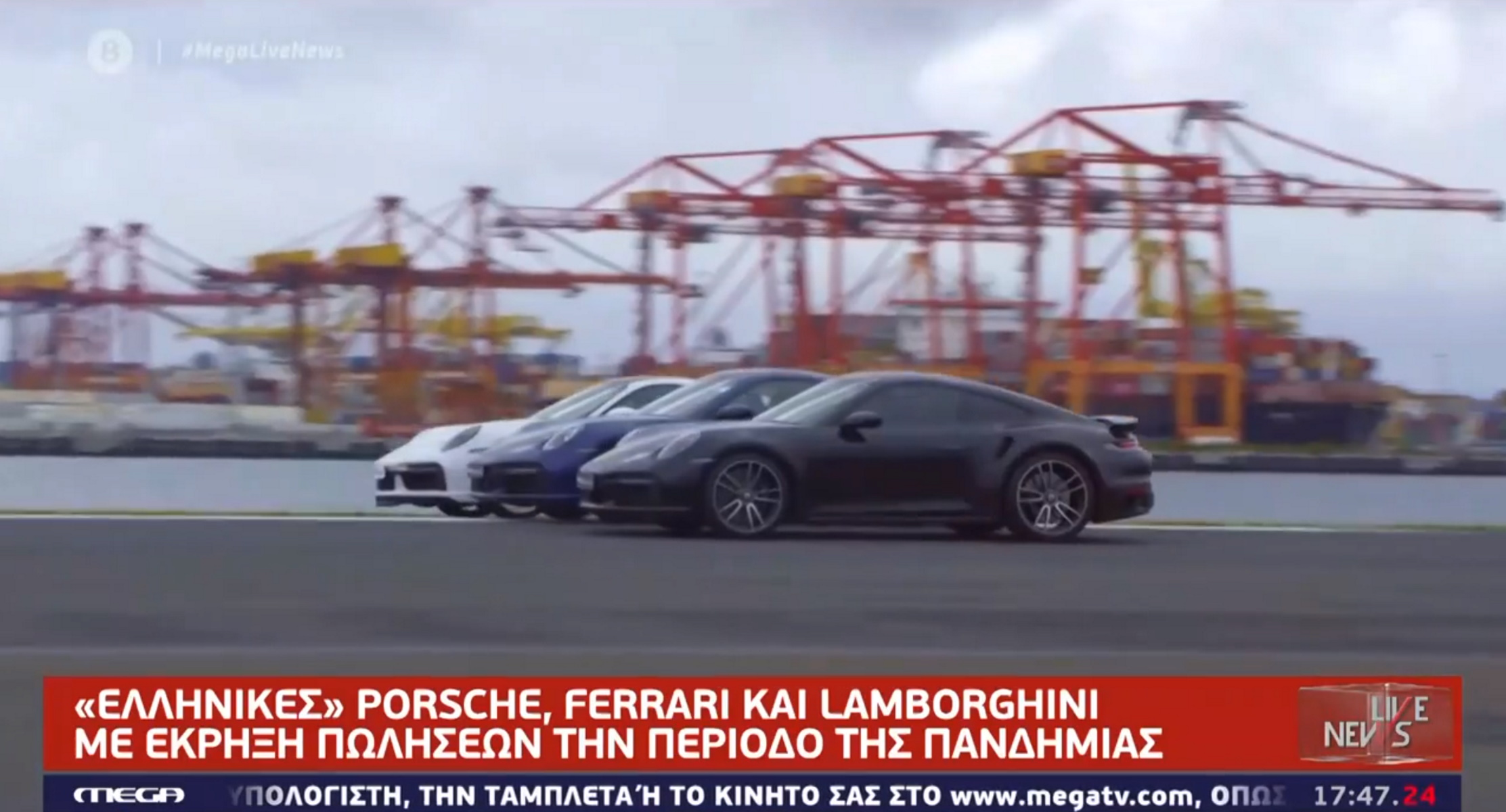 Lockdown: Ούτε μία, ούτε δύο – 210 Porsche αγόρασαν οι Έλληνες στην καραντίνα (video)