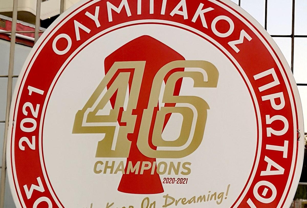 Αθλητικές μεταδόσεις με φιέστα Ολυμπιακού, Superleague και Basket League (12/05)