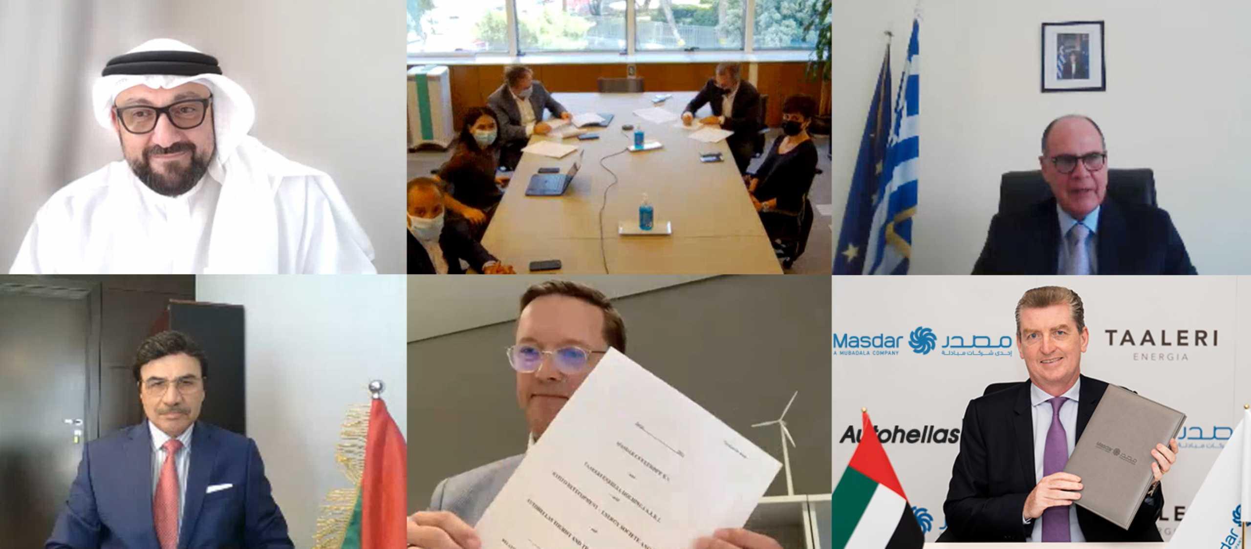 «Συμμαχία» στην ενέργεια: Κωνσταντακόπουλος, Autohellas και Masdar κατασκευάζουν φωτοβολταϊκό πάρκο 65 MW