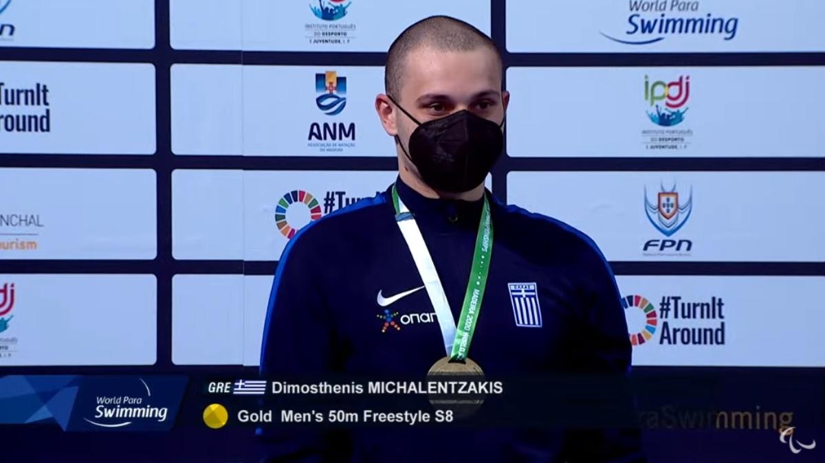 Τρίτωσε τα χρυσά μετάλλια ο Μιχαλεντζάκης – «Χάλκινος» ο Χριστάκης