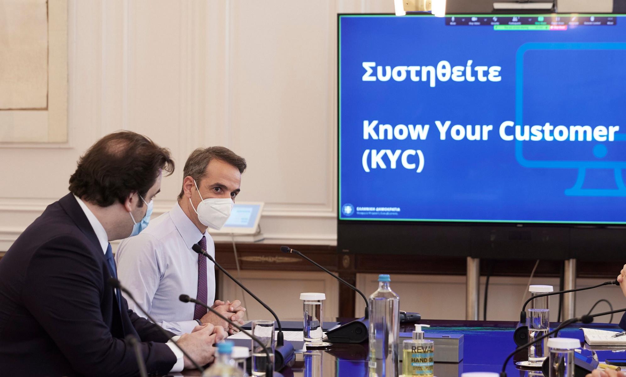 Μητσοτάκης: Η πλατφόρμα «Know your Customer» που βάζει τέλος στη γραφειοκρατία (pics, vid)