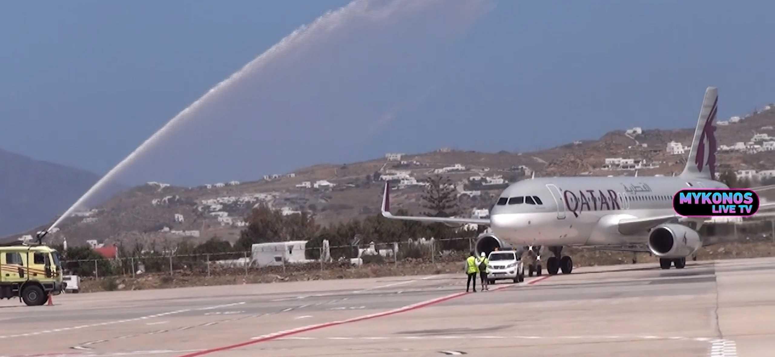 Μύκονος – Qatar Airways: Με δόξα και τιμή η άφιξη της πρώτης πτήσης στο νησί (video)