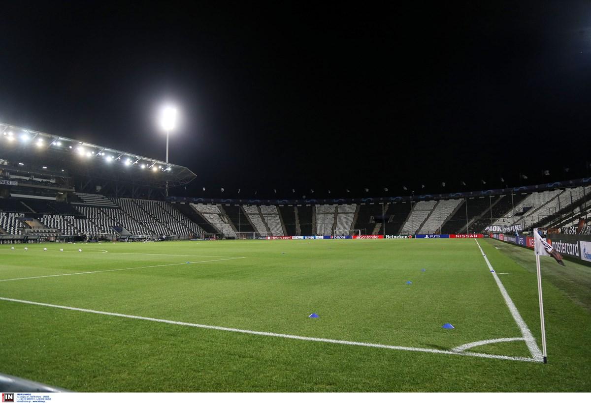ΠΑΟΚ: Λήξη «συναγερμού» ενόψει του τελικού Κυπέλλου με τον Ολυμπιακό