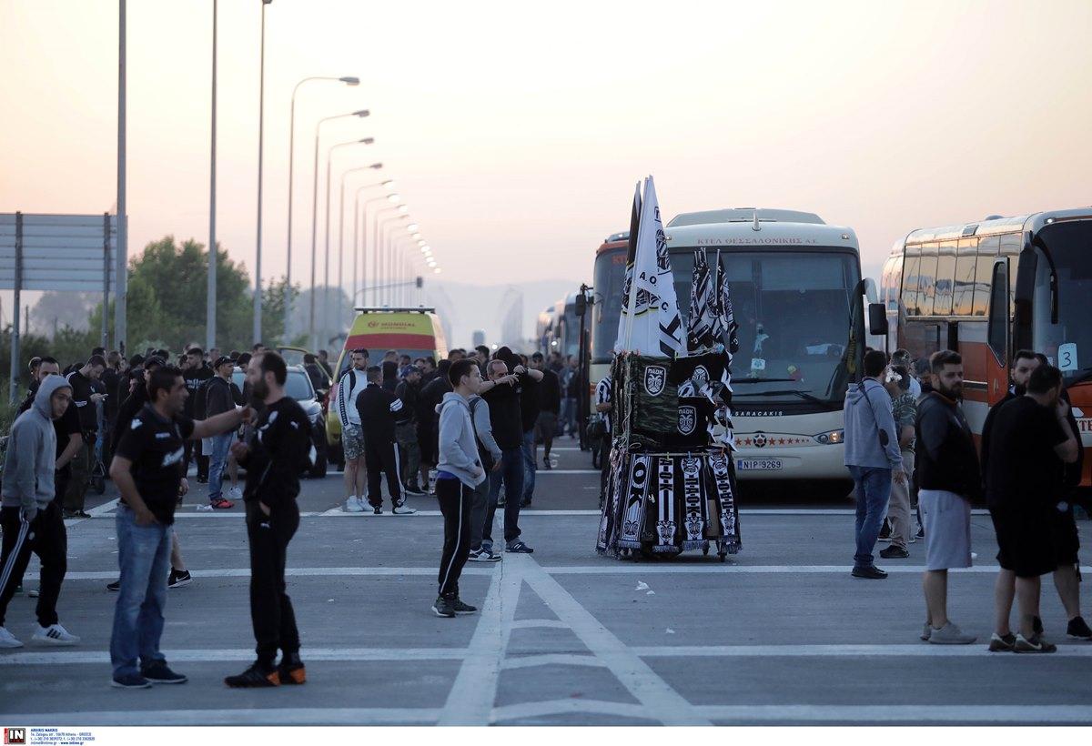 Ολυμπιακός – ΠΑΟΚ: Έφτασαν Αθήνα τα πούλμαν με οπαδούς των Θεσσαλονικέων