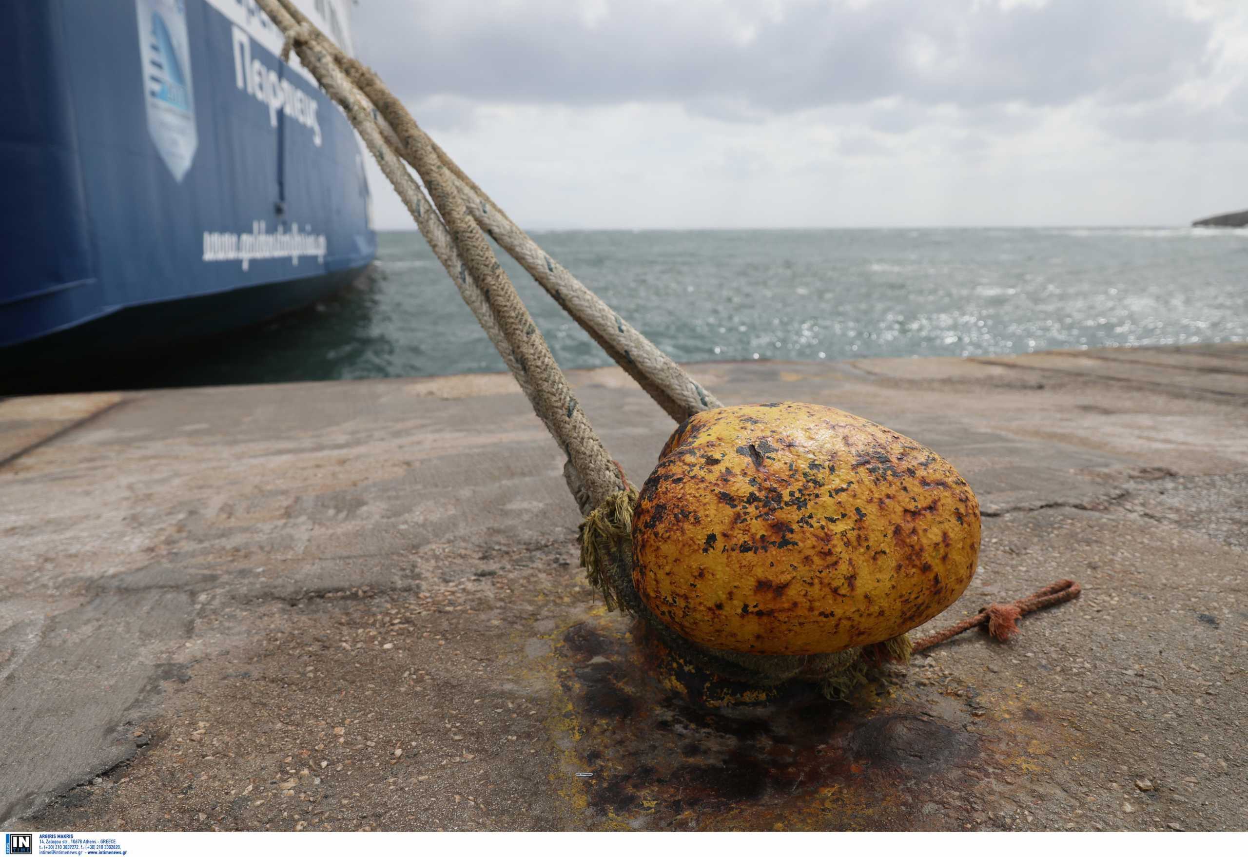 ΠΕΝΕΝ: 24ωρη απεργία σε όλες τις κατηγορίες πλοίων στις 3 Ιουνίου