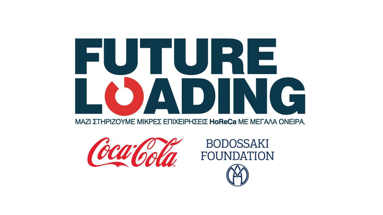 Future Loading: 300+ επωφελούμενες επιχειρήσεις καφεστίασης & φιλοξενίας                                από τις 13 Περιφέρειες της Ελλάδας