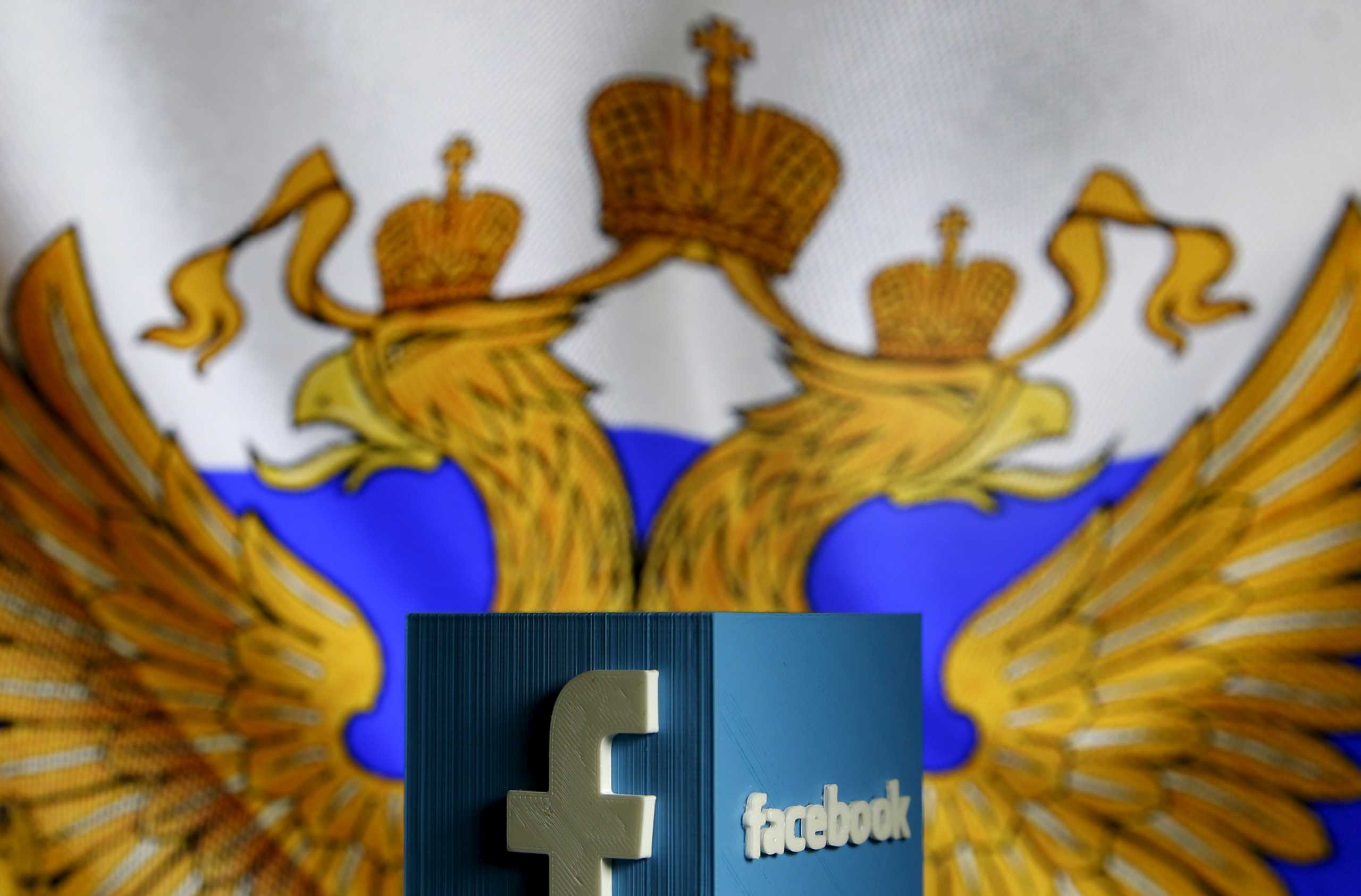 Ρωσικό δικαστήριο επέβαλλε πρόστιμο στην Google και στο Facebook