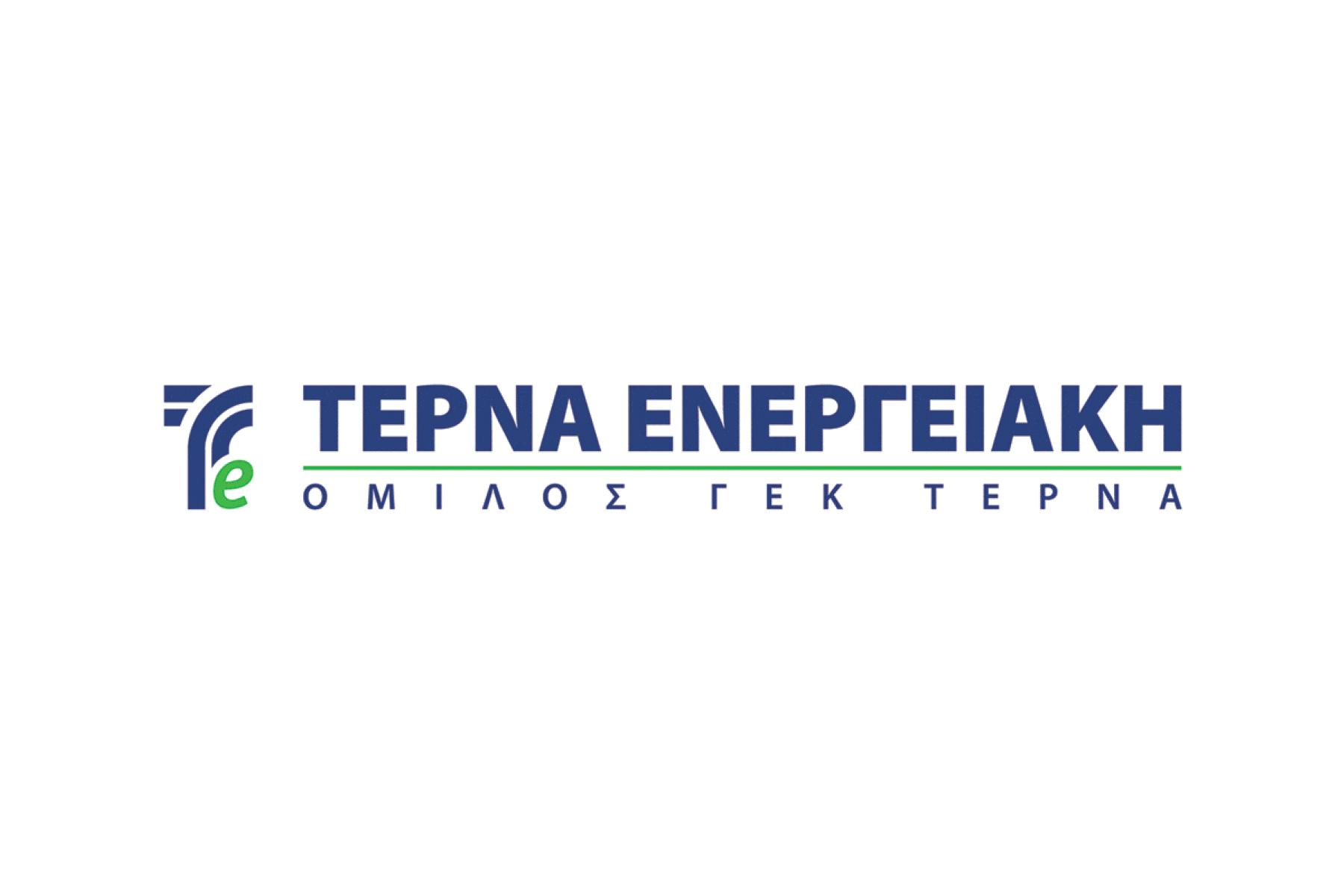 Τέρνα Ενεργειακή: Πιστοποιήθηκε από την TÜV HELLAS (TÜV NORD)