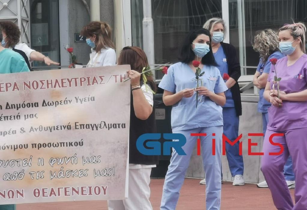 Θεσσαλονίκη: Οι νοσηλευτές που τιμούν με κόκκινα τριαντάφυλλα και διεκδικούν με την ένταση της φωνής τους (video)