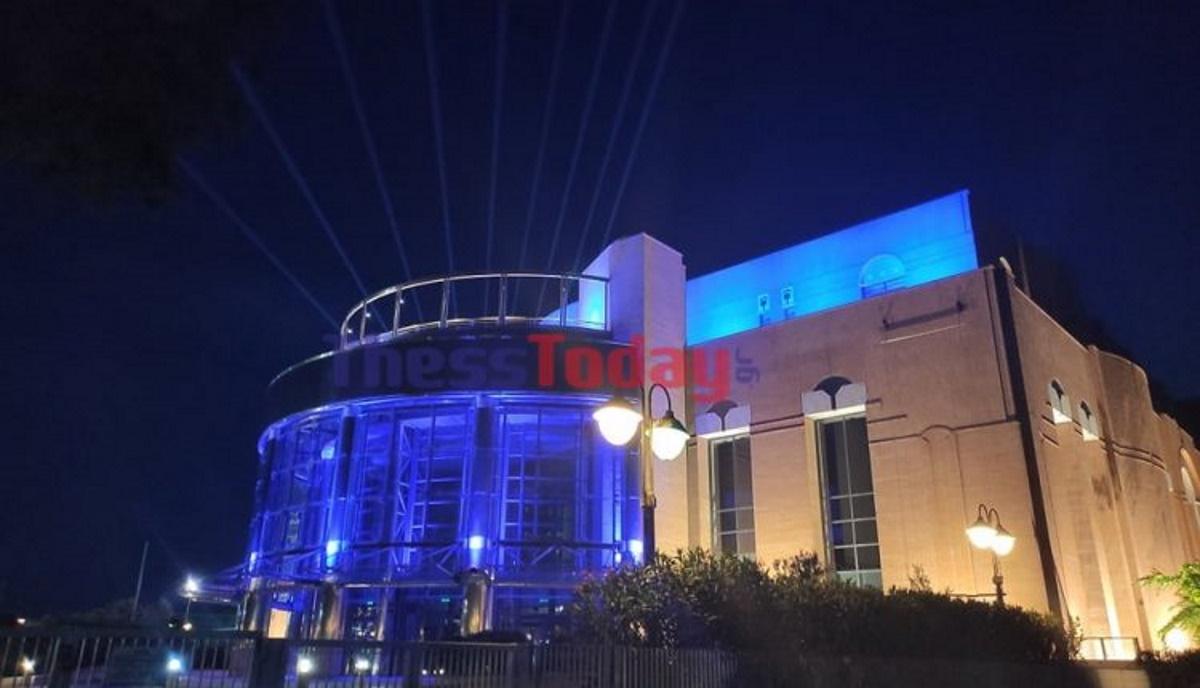 Θεσσαλονίκη: Φωτίστηκε το Μέγαρο Μουσικής για τον εορτασμό των 200 χρόνων από την επανάσταση