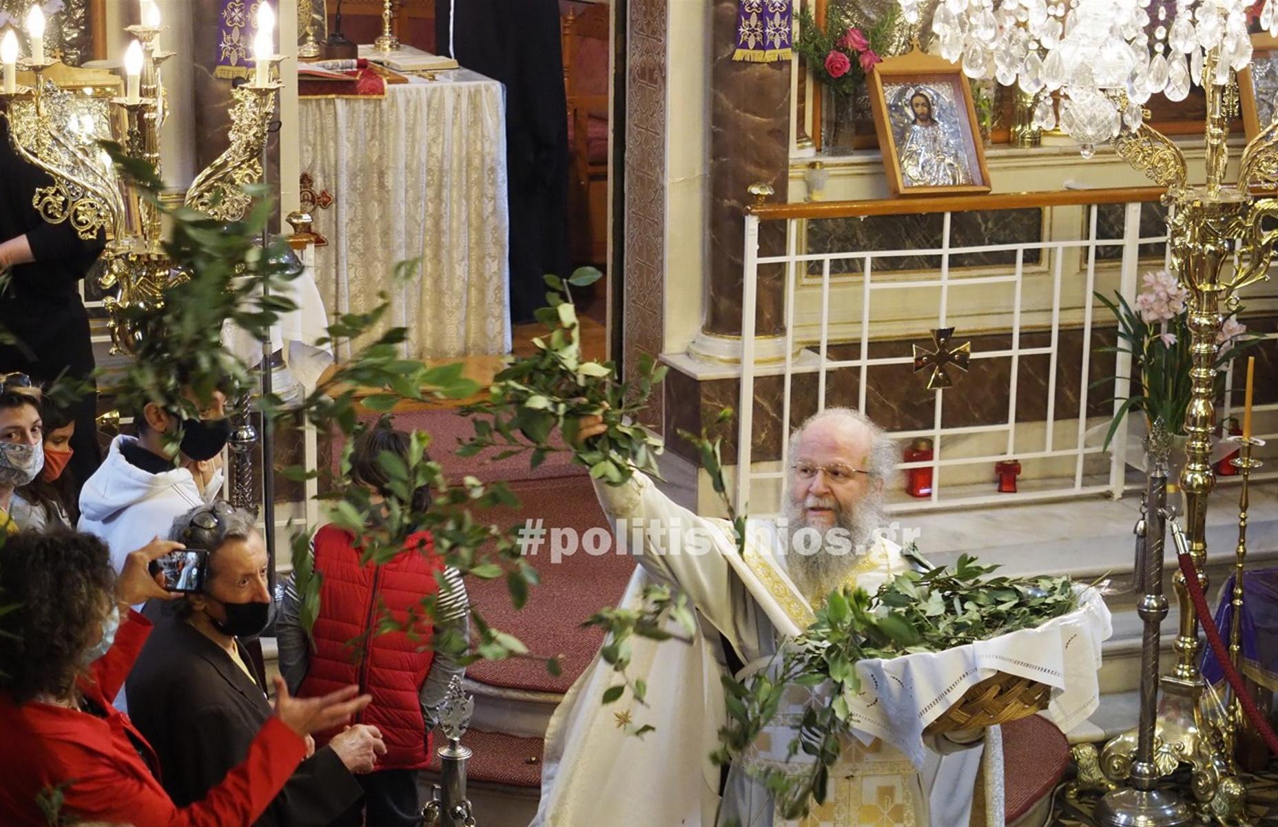 Χίος: Η πρώτη Ανάσταση – Ο παπα Γουρλής έστειλε το  χαρμόσυνο μήνυμα (pics)