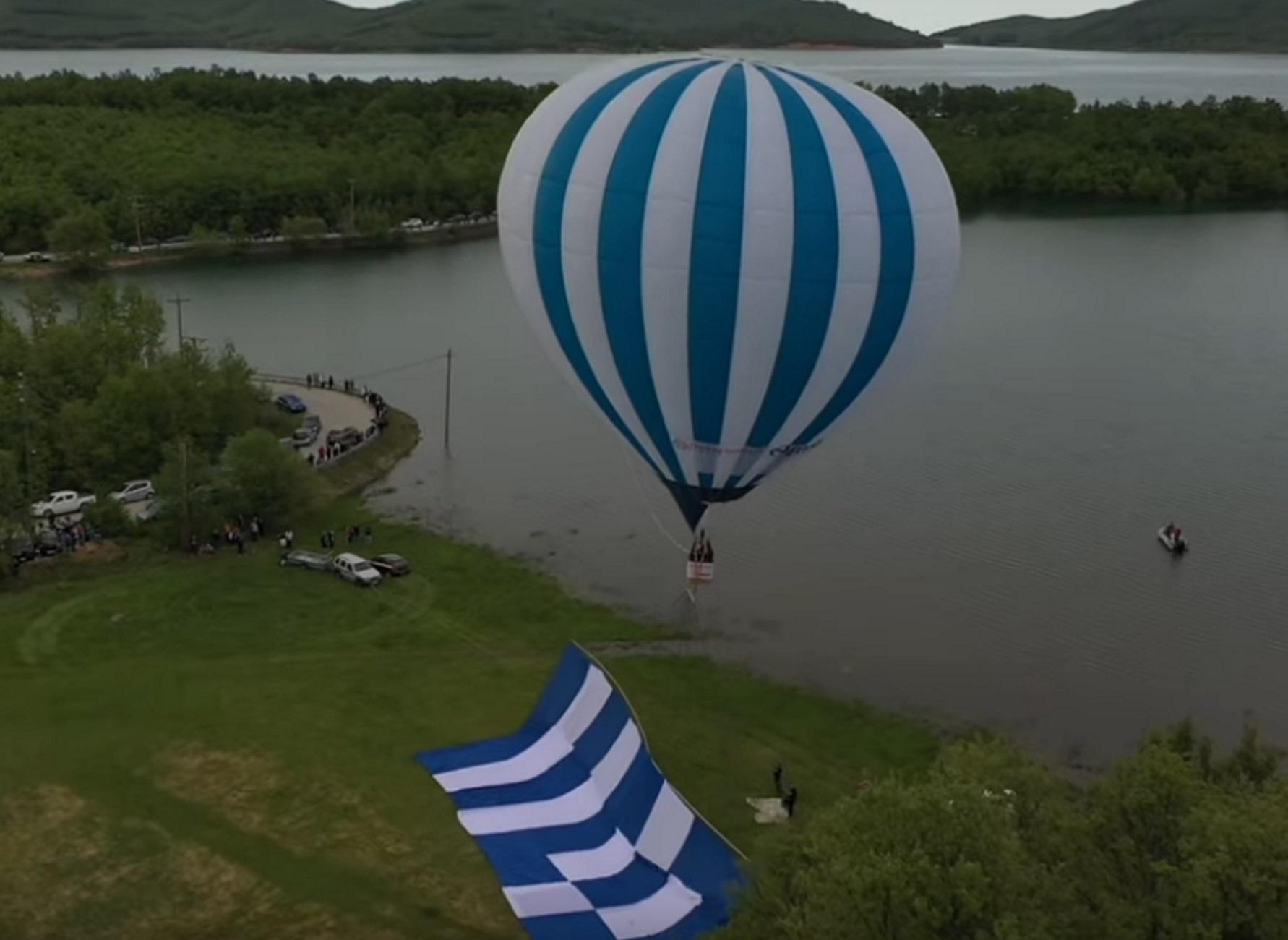 Λίμνη Πλαστήρα: Με αερόστατο η έπαρση της μεγαλύτερης ελληνικής σημαίας στον κόσμο (video)