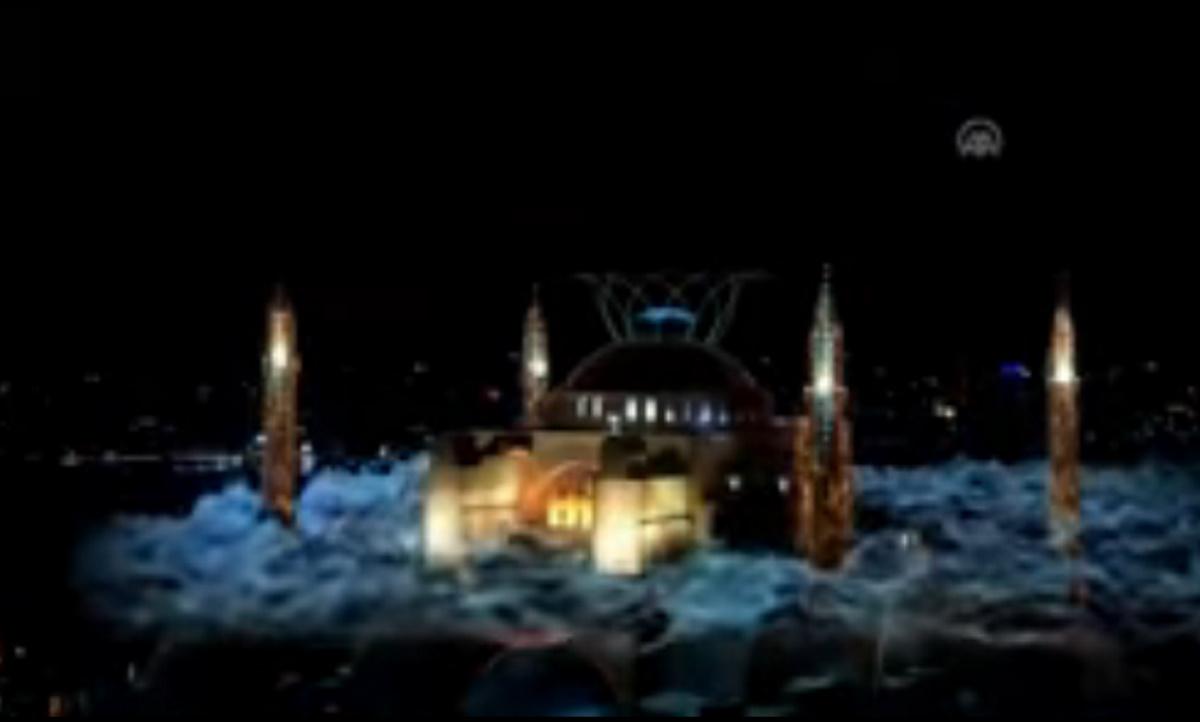Σόου φωτορυθμικών έστησε ο Ερντογάν με την Αγία Σοφία – «Βροχή» προκλήσεων