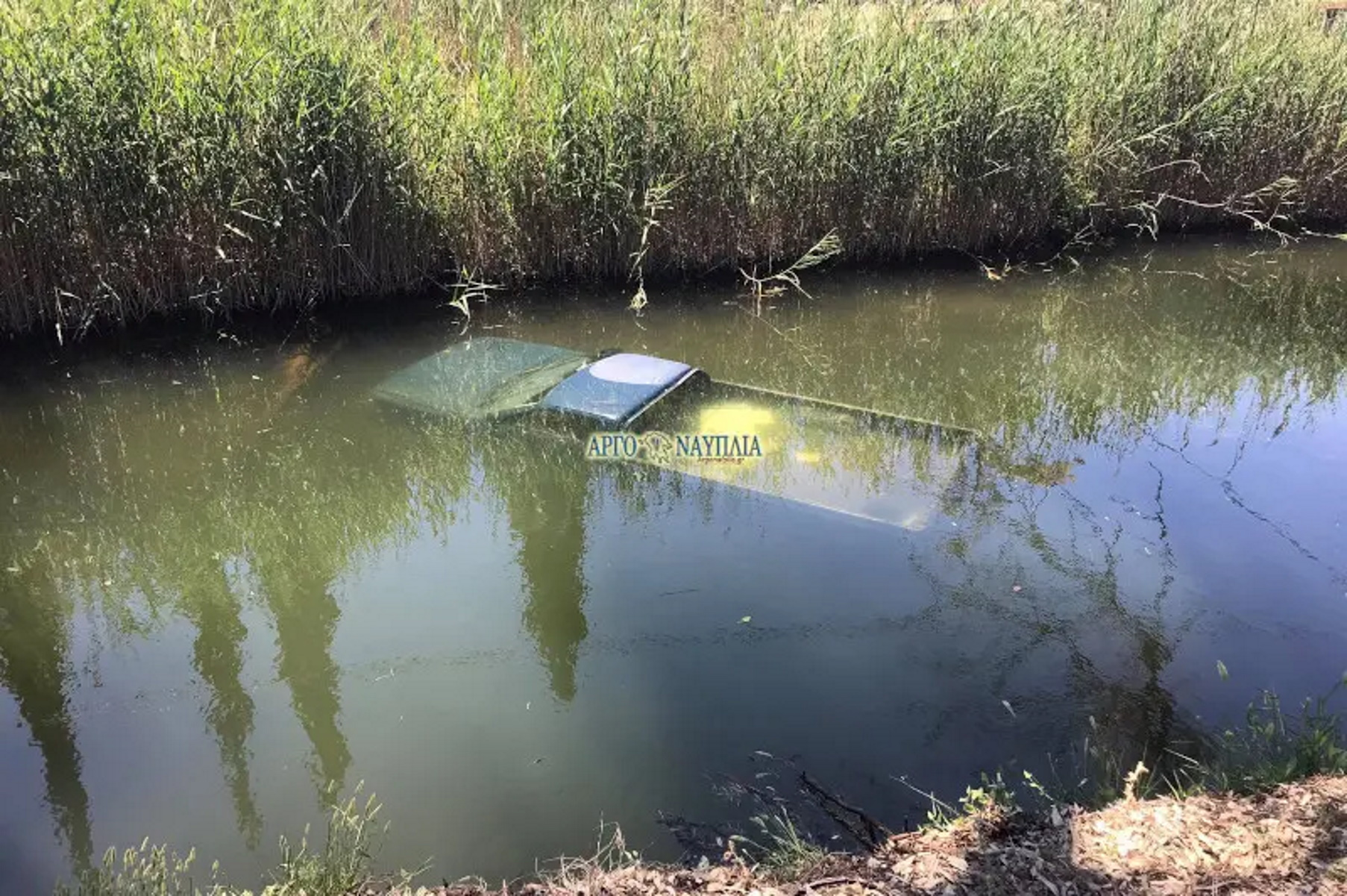 Άργος: Πέταξαν στο ποτάμι το κλεμμένο αγροτικό μετά από κλοπές σε καταστήματα (pics)