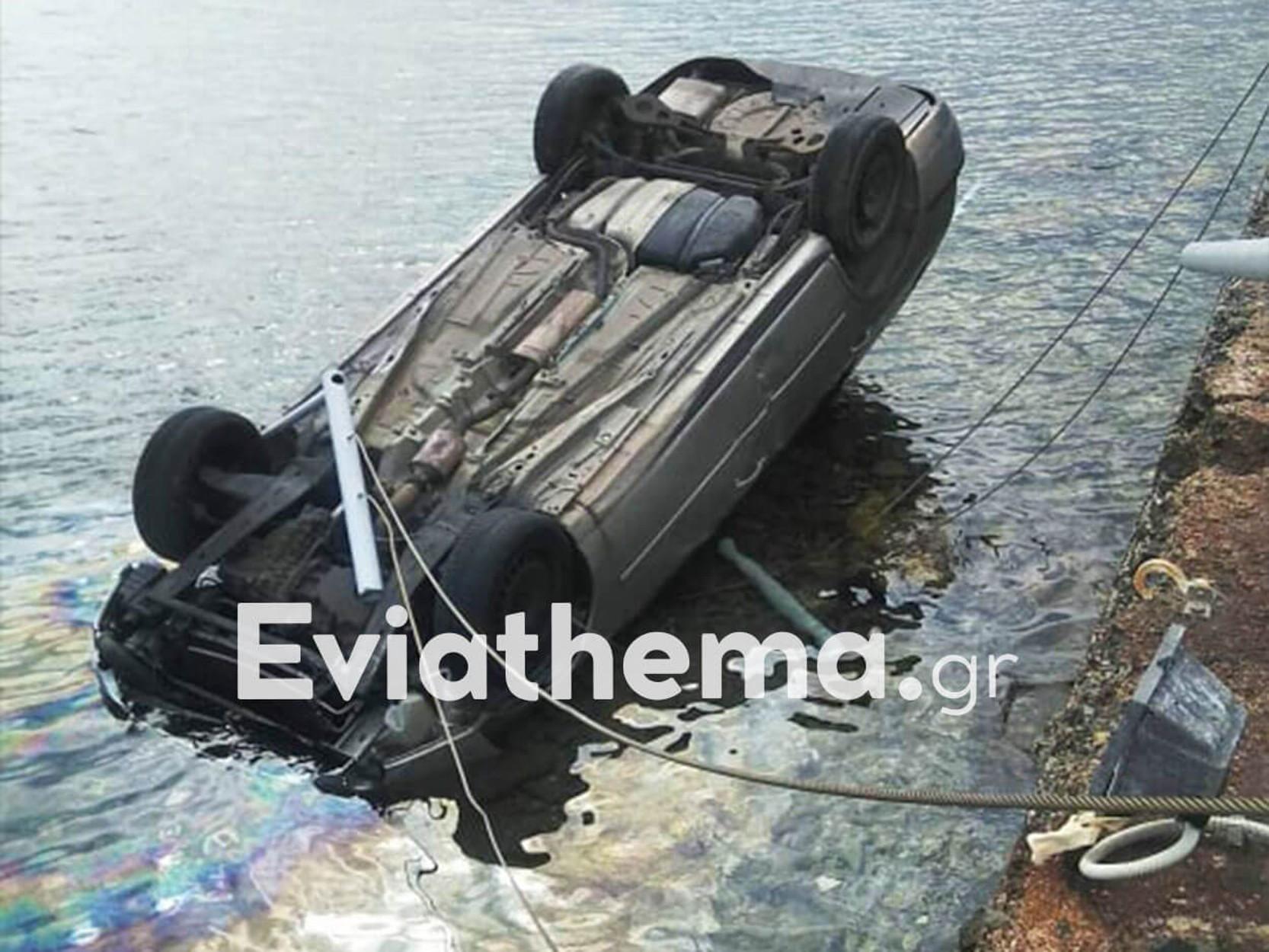 Αιδηψός: Αυτοκίνητο έπεσε στη θάλασσα (pic)