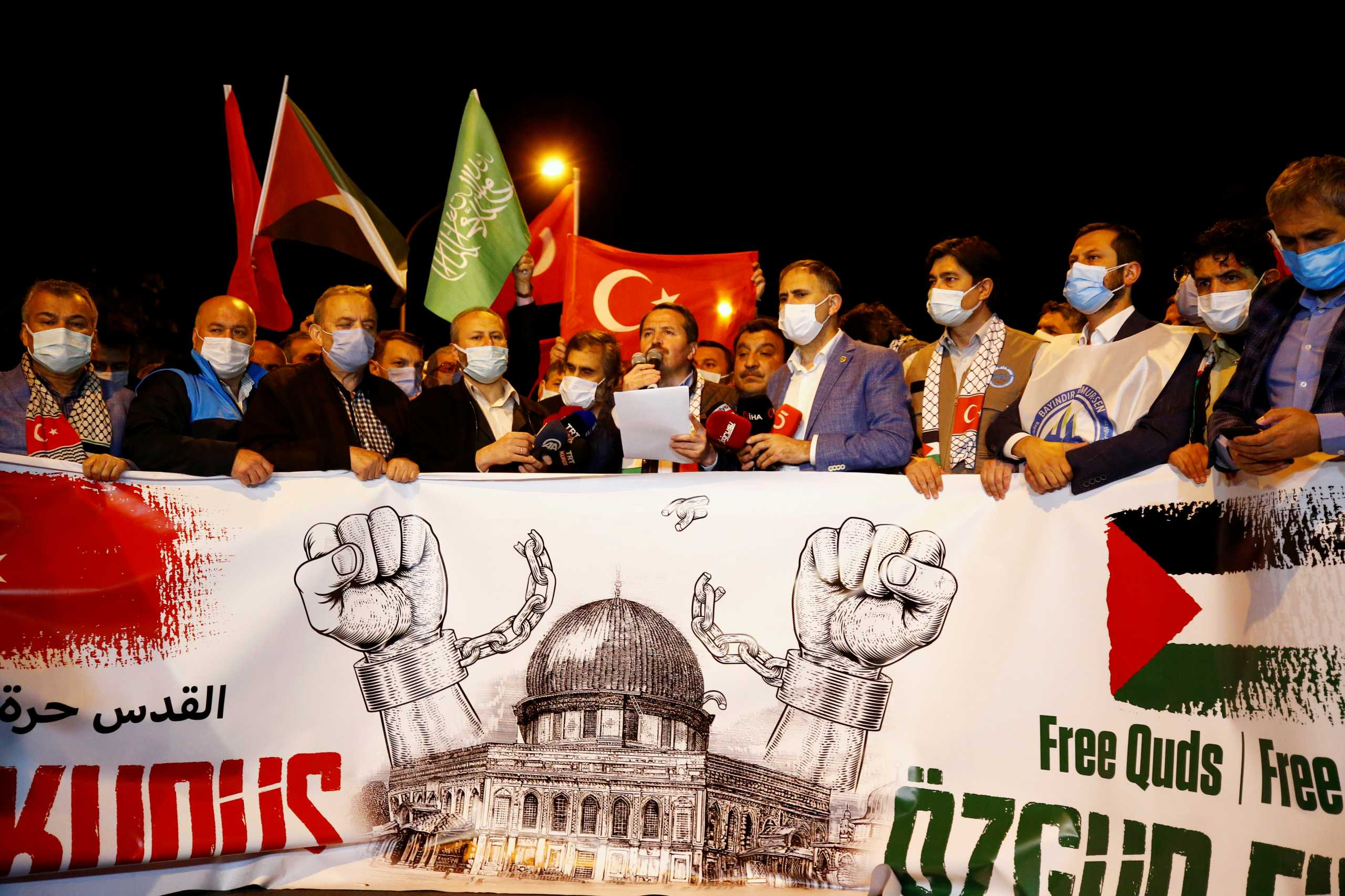 Τουρκία: Διαδηλώσεις σε Κωνσταντινούπολη και Άγκυρα κατά του Ισραήλ (pics, vid)