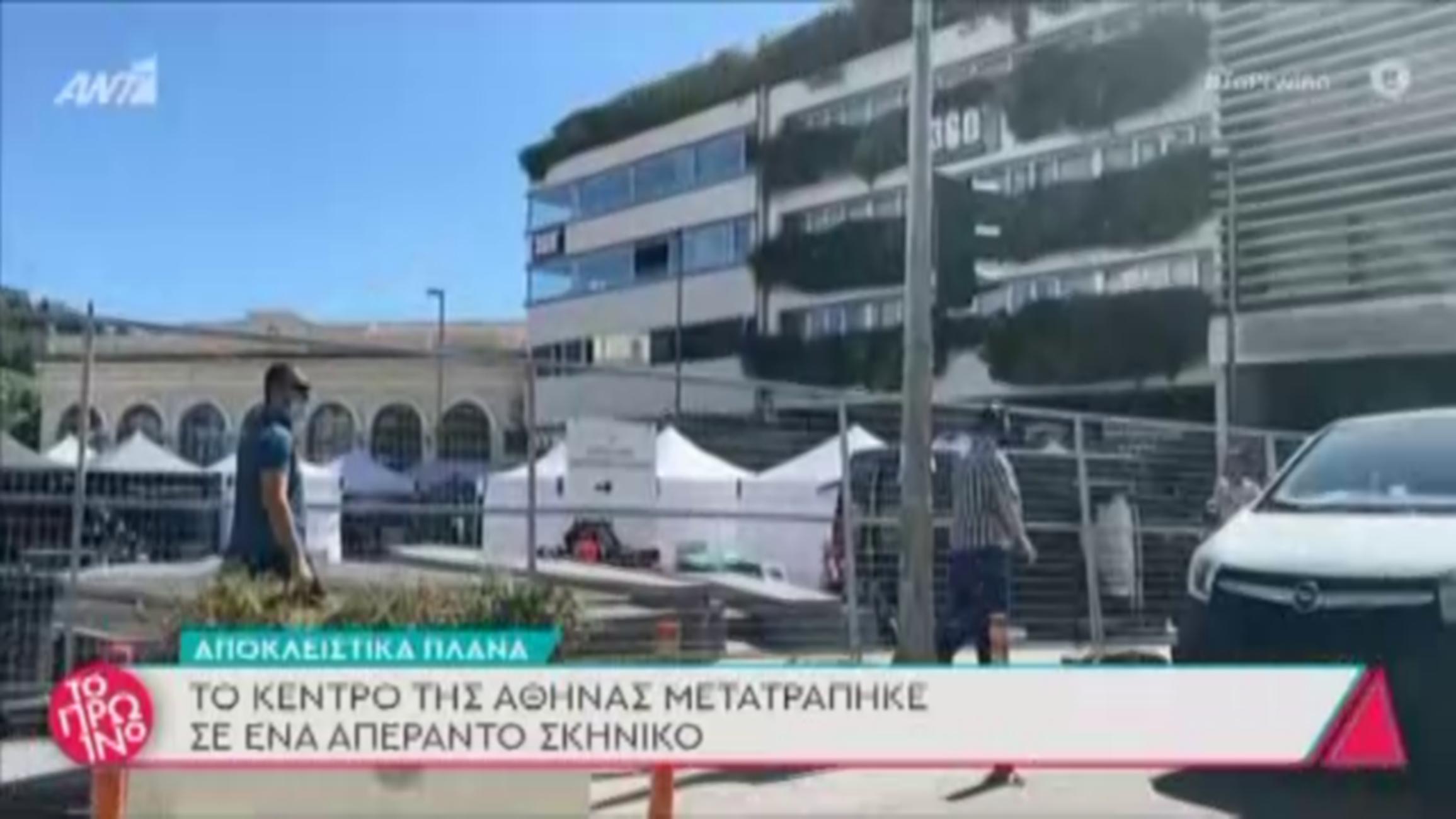 Έγινε Hollywood η Αθήνα για την ταινία του Αντετοκούνμπο
