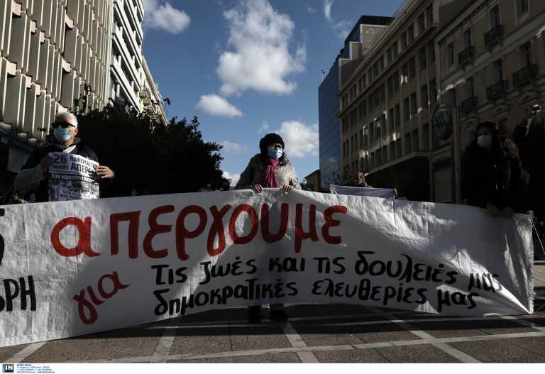 Απεργία στις 3 Ιουνίου από το Εργατικό Κέντρο Αθήνας κατά του νομοσχεδίου για τα εργασιακά