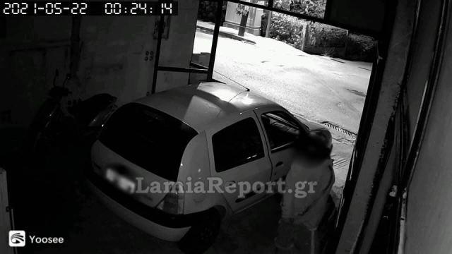Λαμία: Διάρρηξη αυτοκινήτου on camera – Ο ιδιοκτήτης είδε με τα μάτια του όλα όσα έγιναν (video)
