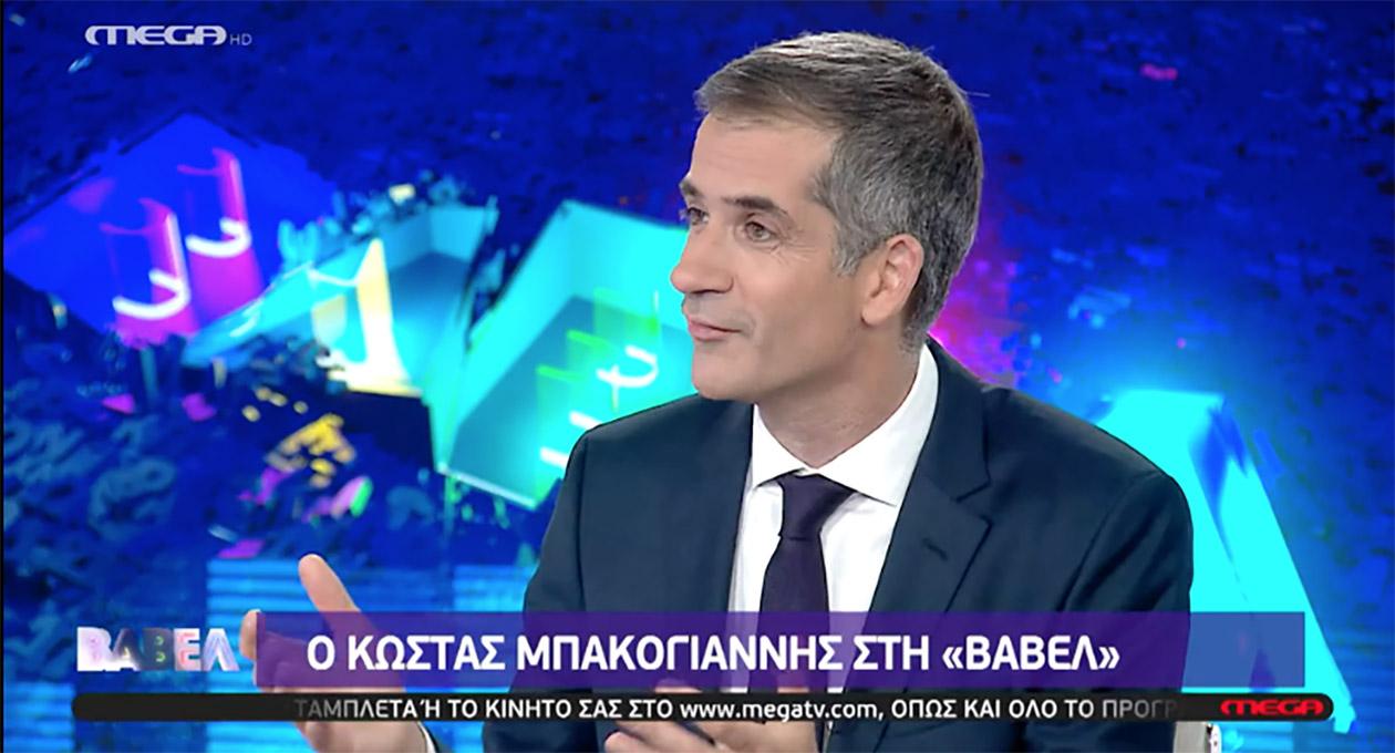 Κώστας Μπακογιάννης: Θα είμαι πάλι υποψήφιος δήμαρχος Αθηναίων
