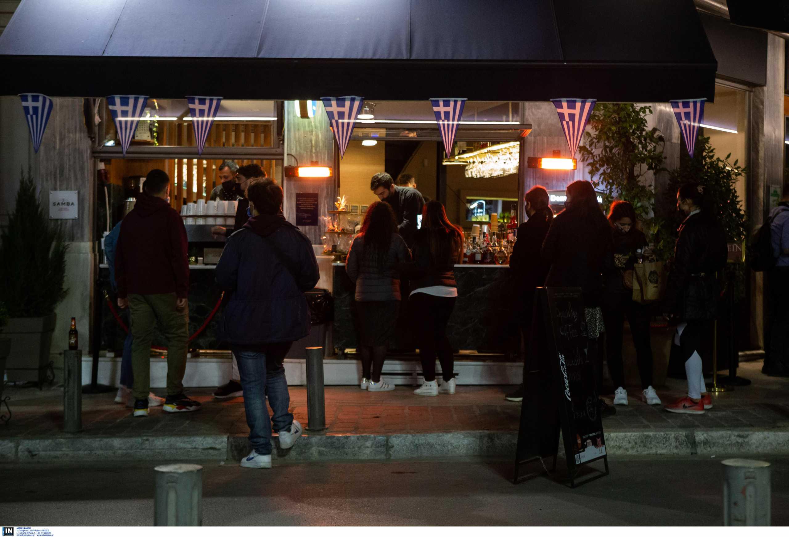 """Πότε λέμε """"αντίο"""" στα τελευταία μέτρα του lockdown – Ίσως μέσα Ιουνίου ανοίγουν τα μπαρ"""