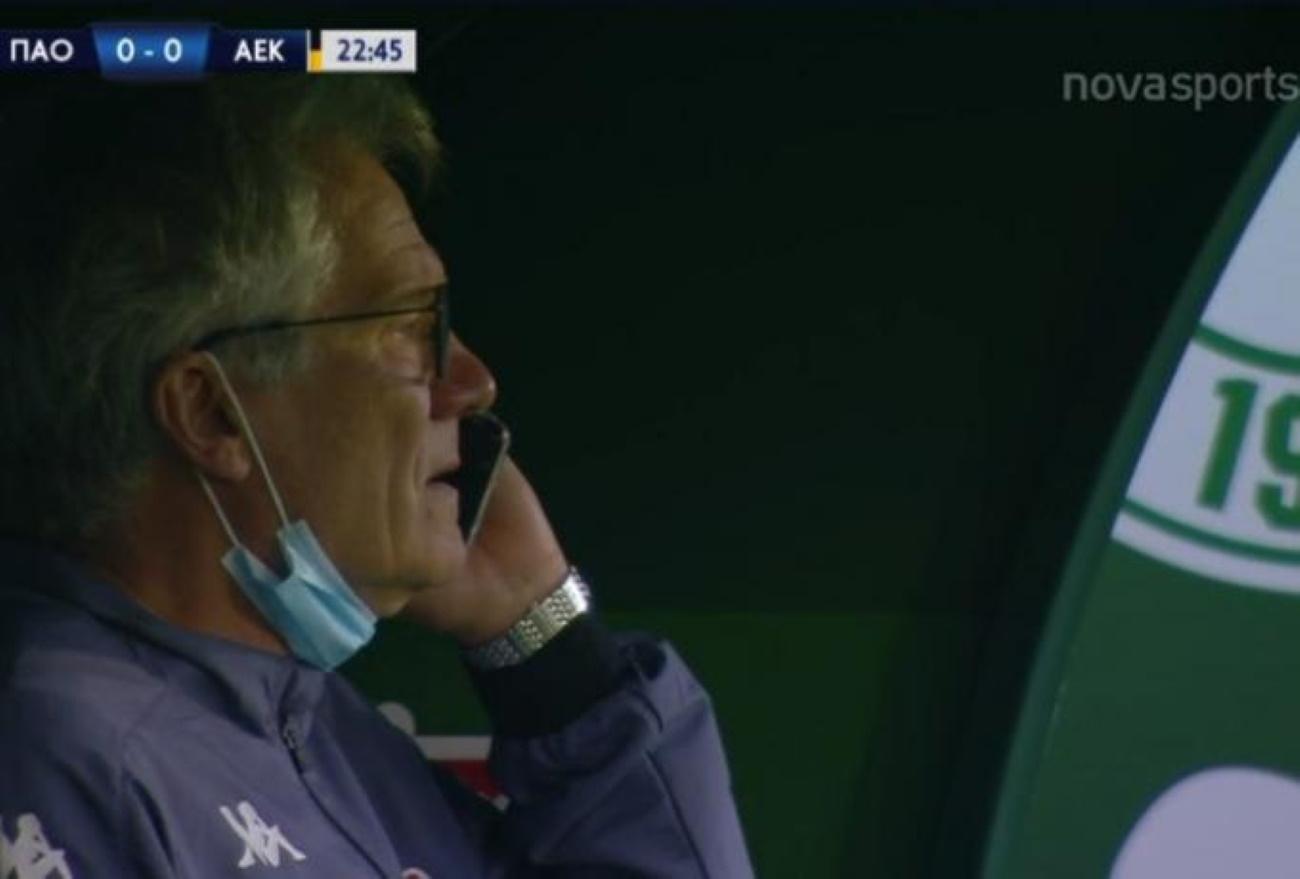 Παναθηναϊκός – ΑΕΚ: Ο Μπόλονι μίλησε στο τηλέφωνο την ώρα του ντέρμπι