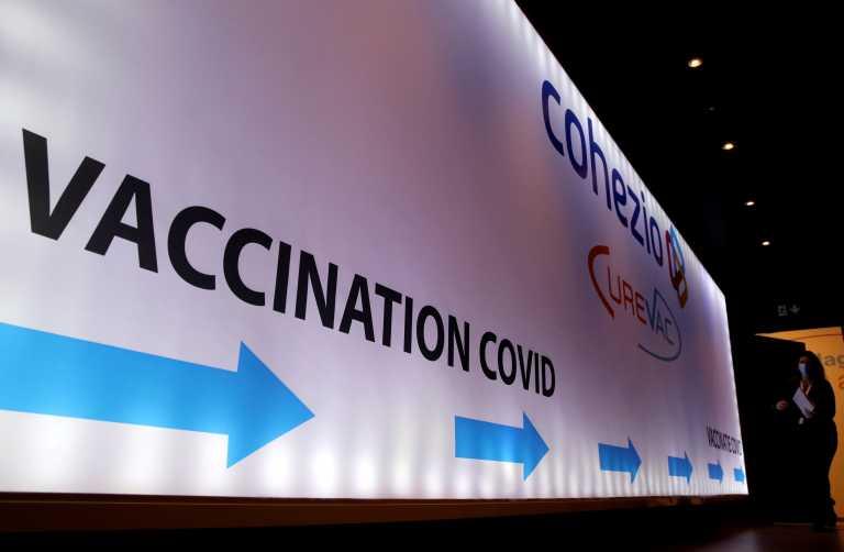 Εμβόλια κορονοϊού: Αποτελεσματικότητα 47% στις κλινικές δοκιμές για το CureVac