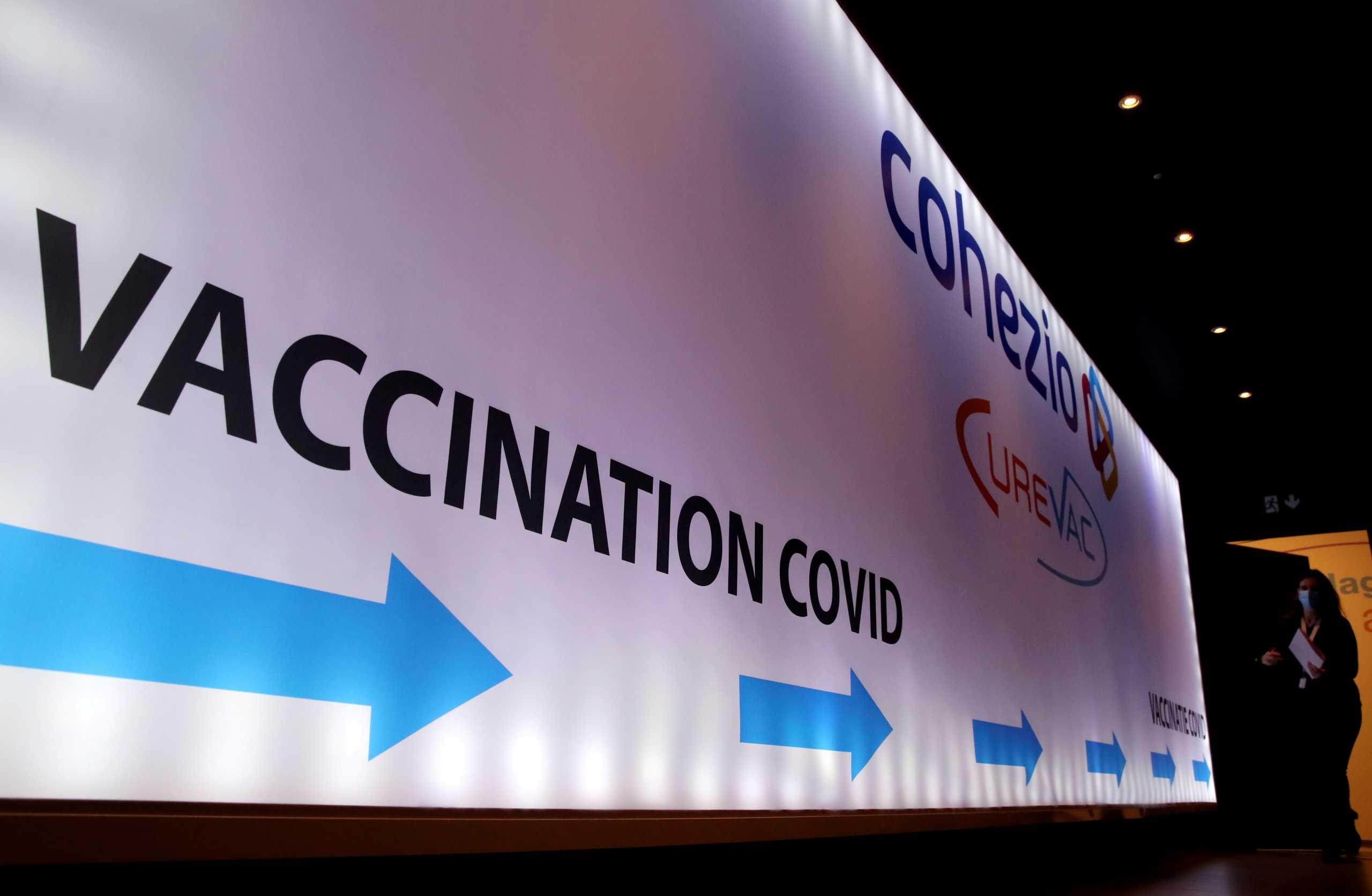 Βέλγιο: Πιστοποιητικό εμβολιασμού για όσους έχουν εμβολιαστεί στις Βρυξέλλες