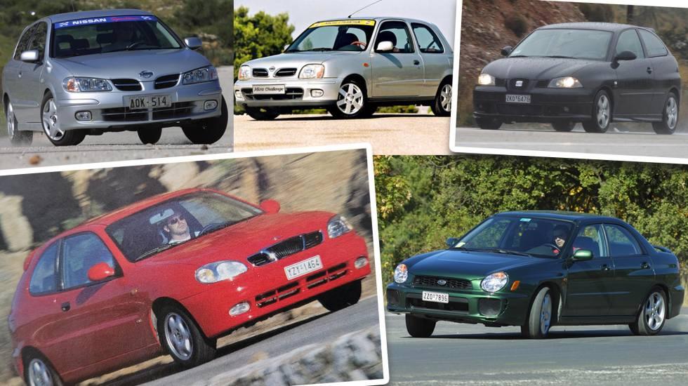 Πέντε «σπορ» αυτοκίνητα που κυκλοφόρησαν μόνο στην Ελλάδα! (pics)
