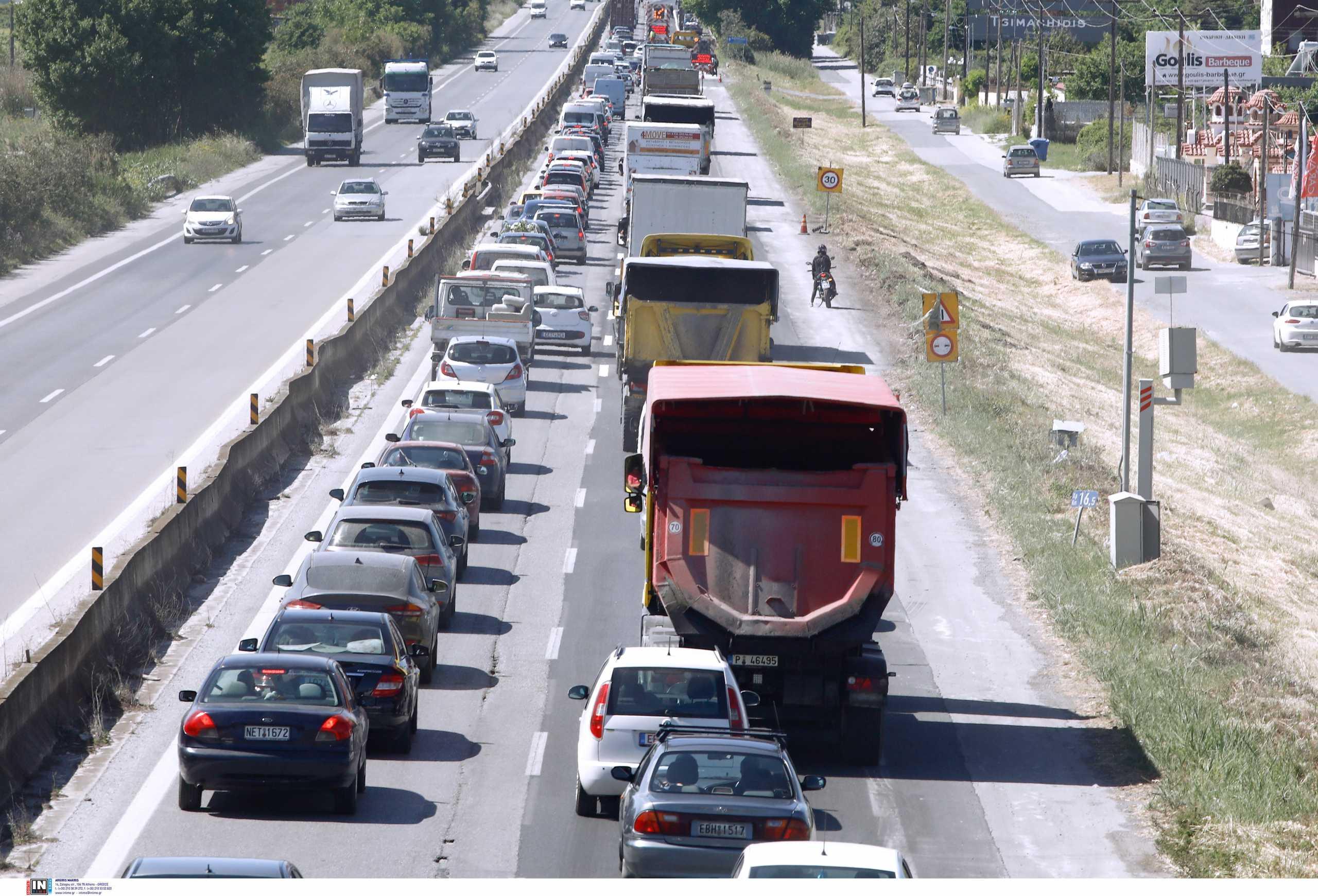 Πάνω από 38.000 αυτοκίνητα πέρασαν σήμερα από τα διόδια Ελευσίνας και Αφιδνών