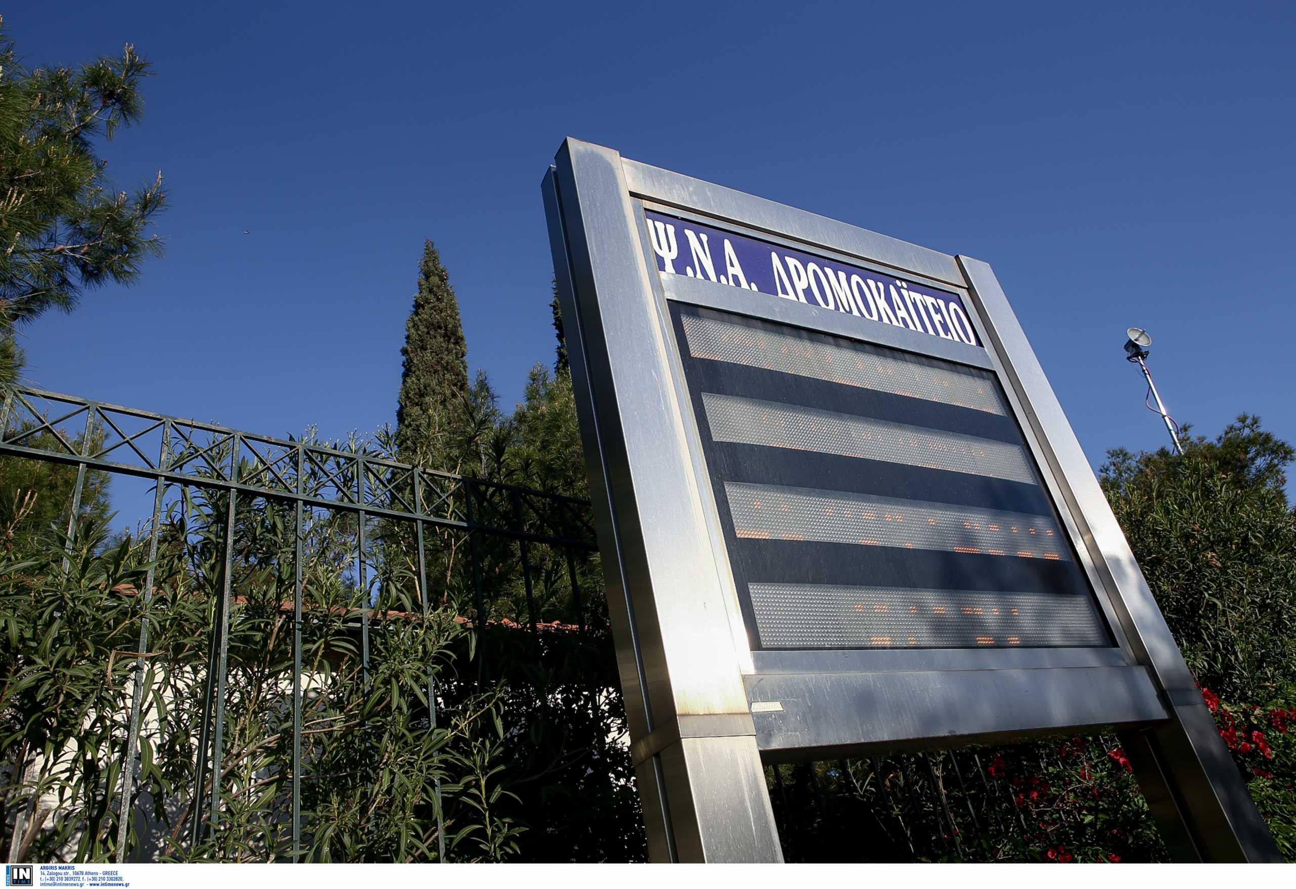 Δρομοκαΐτειο: Ψυχίατρος καλούσε ασθενείς να μην εμβολιαστούν κατά του κορονοϊού –Τι καταγγέλλουν οι εργαζόμενοι