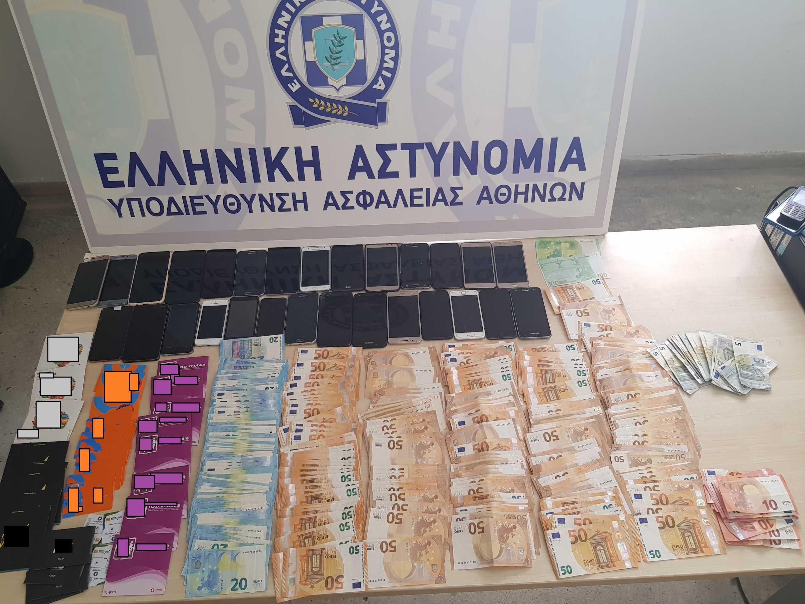 Δέκα συλλήψεις για κύκλωμα που έκλεβε αυτοκίνητα και διακινούσε ναρκωτικά – Ταυτοποιήθηκαν 480 συναλλαγές κοκαΐνης (pics)