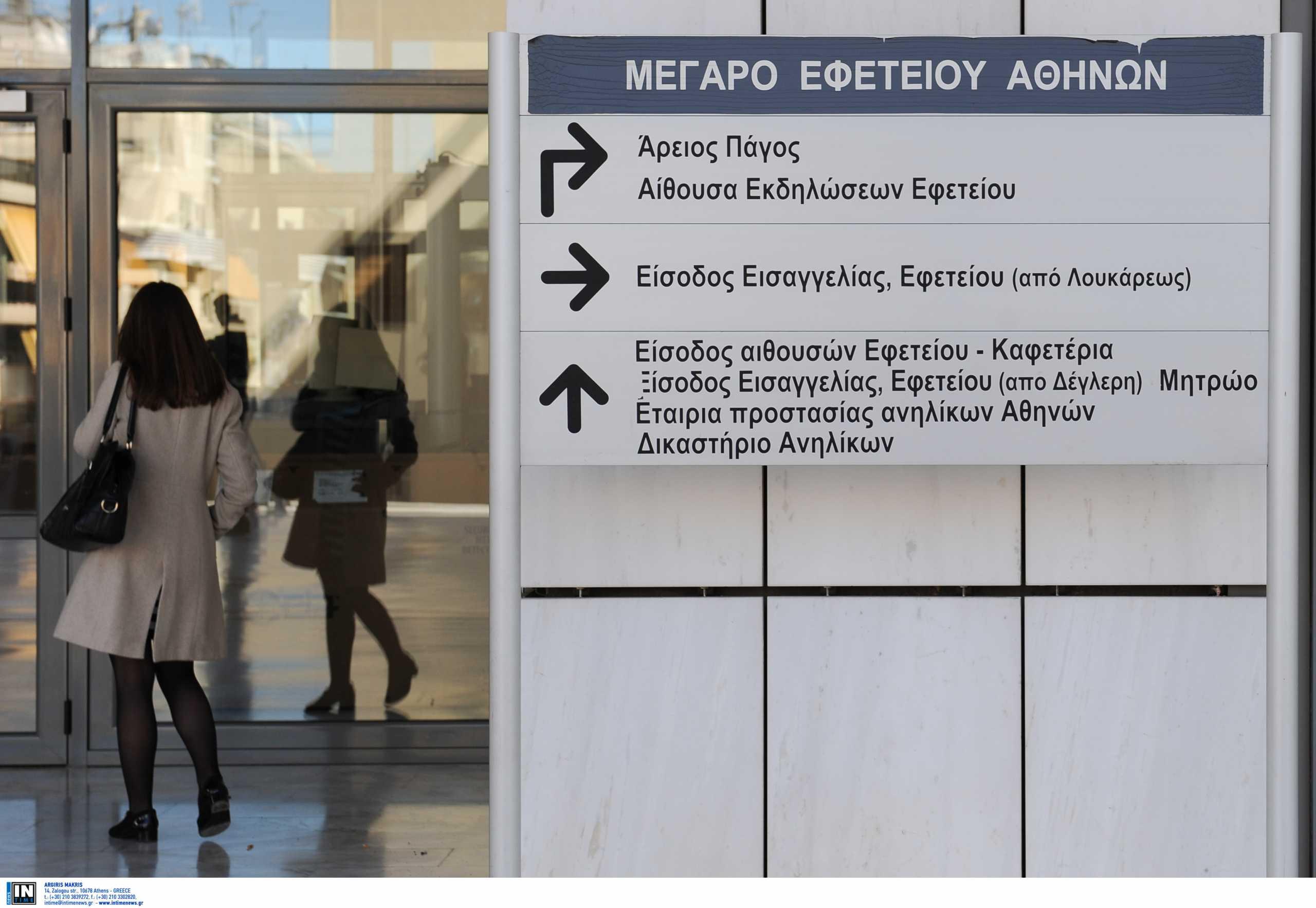 Αυτοί είναι οι επτά Έλληνες Ευρωπαίοι Εντεταλμένοι Εισαγγελείς