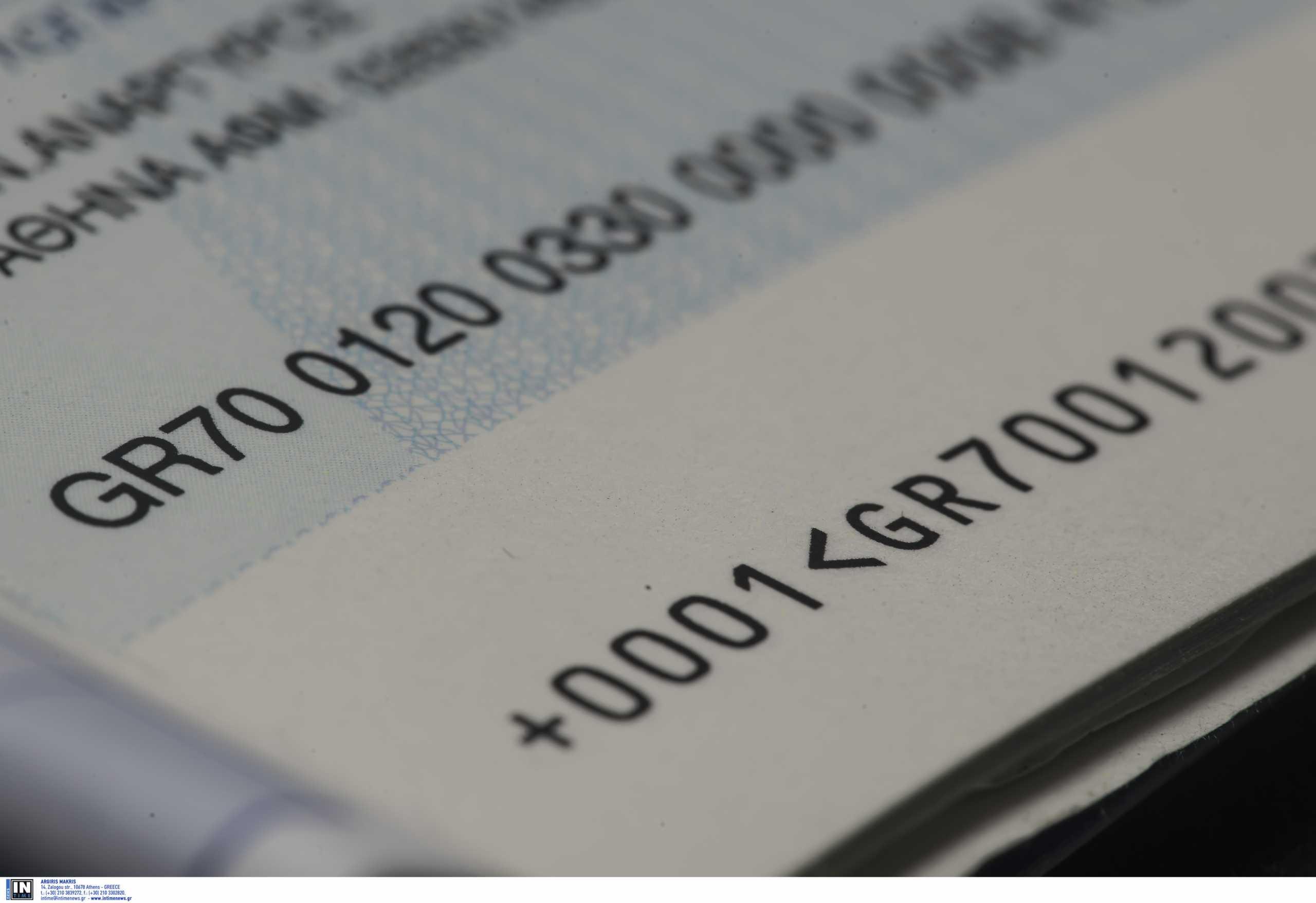 Παράταση πληρωμής ΦΠΑ για όσους έχουν στα χέρια τους απλήρωτες επιταγές λόγω πανδημίας