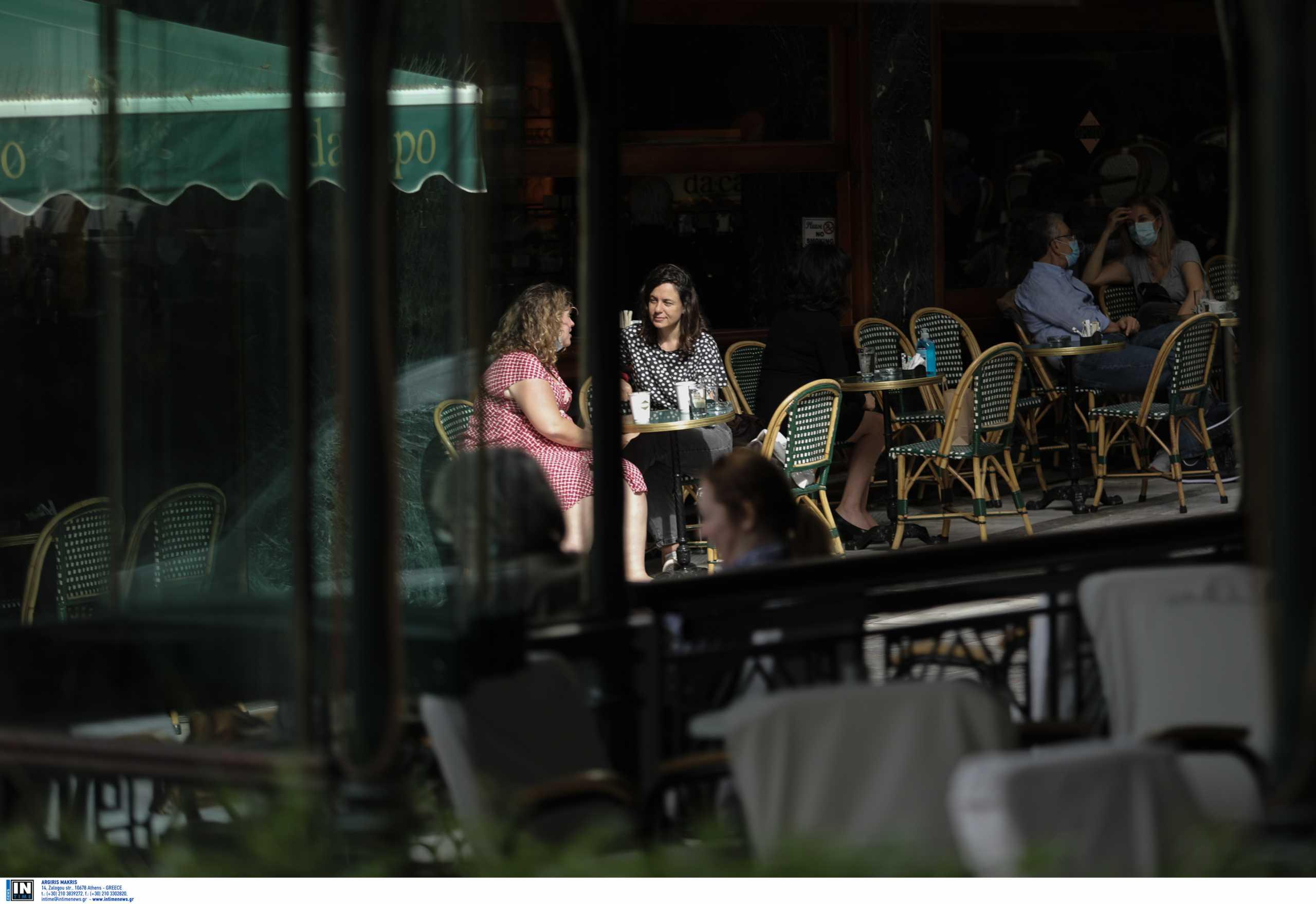 Εστίαση: Πιο αργά σε εστιατόρια, καφέ και ταβέρνες από 15 Μαΐου